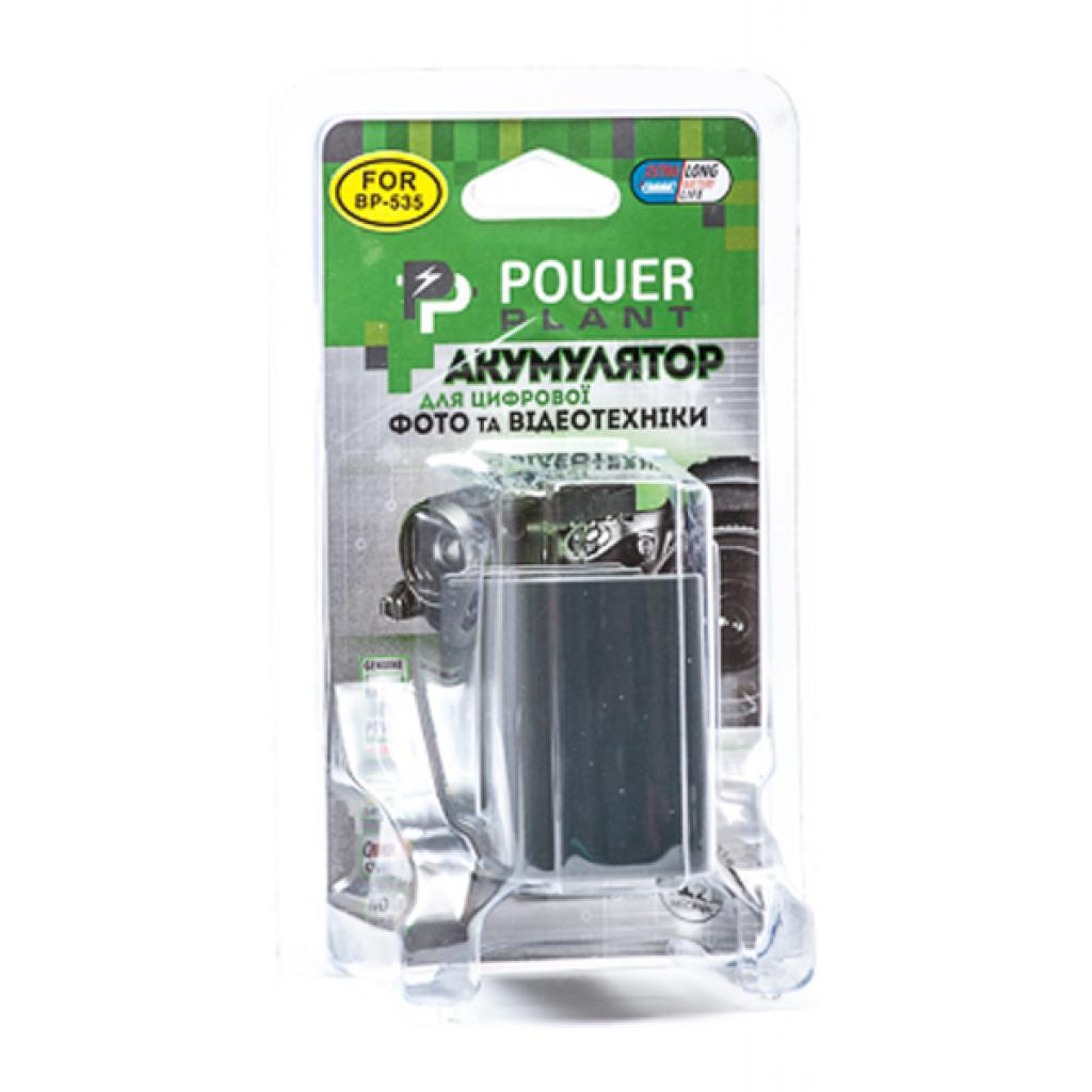 Аккумулятор к фото/видео PowerPlant Canon BP-535 (DV00DV1013) изображение 3