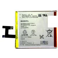 Аккумуляторная батарея PowerPlant Sony Xperia M2 (LIS1502ERPC) (DV00DV6228)