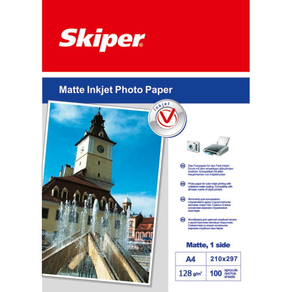 Бумага Skiper A4 matte 128 (152021) (Я52064)