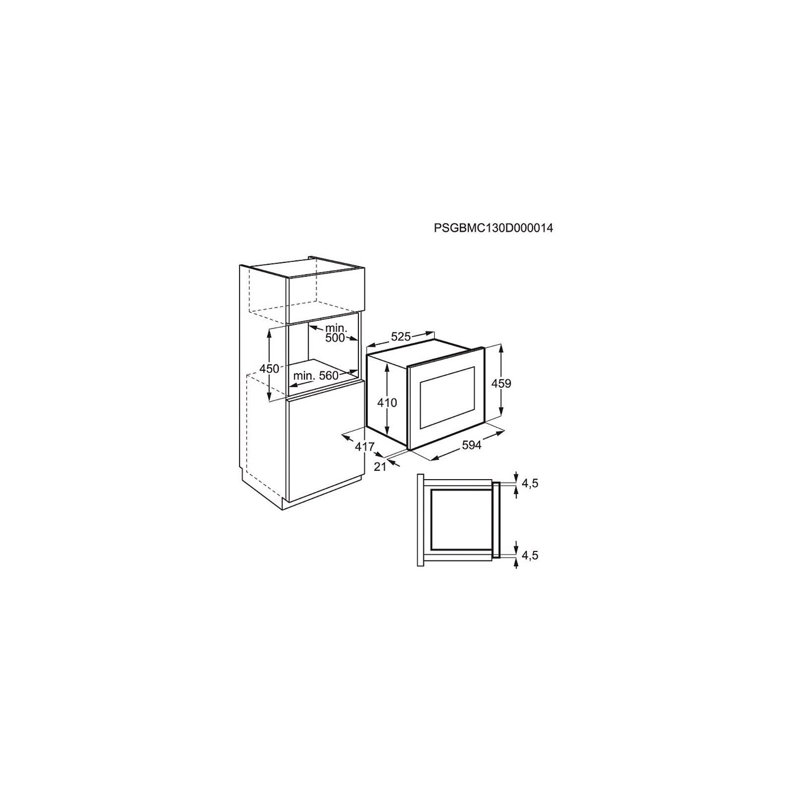 Микроволновая печь ELECTROLUX EMS 26004 OW (EMS26004OW) изображение 2