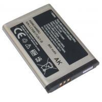 Аккумуляторная батарея Samsung for X200/B130/C120/D520/E1050/M150/S3030 (AB463446B / 17090)