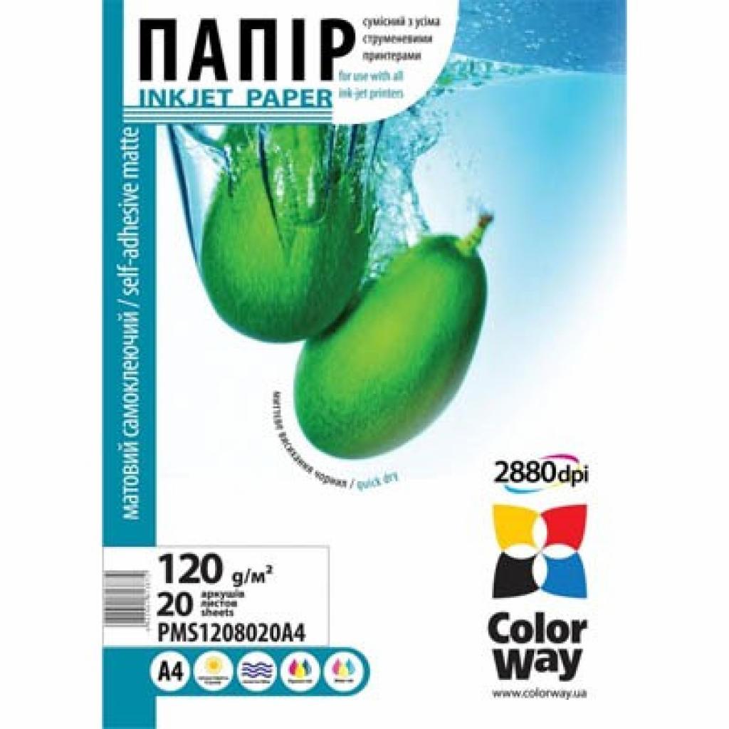 Бумага ColorWay A4 (ПСМ120-20) (PMS1208020A4)