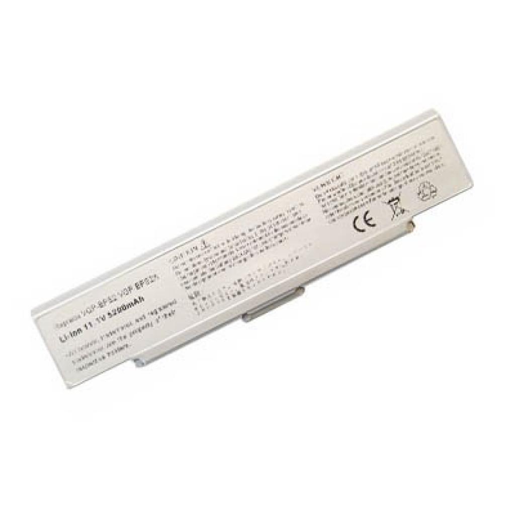 Аккумулятор для ноутбука Sony VGP-BPS2C BatteryExpert (VGP-BPS2C SL 52)