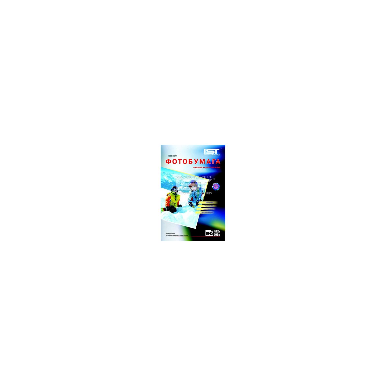 Бумага IST 10x15 (G230-5004R)