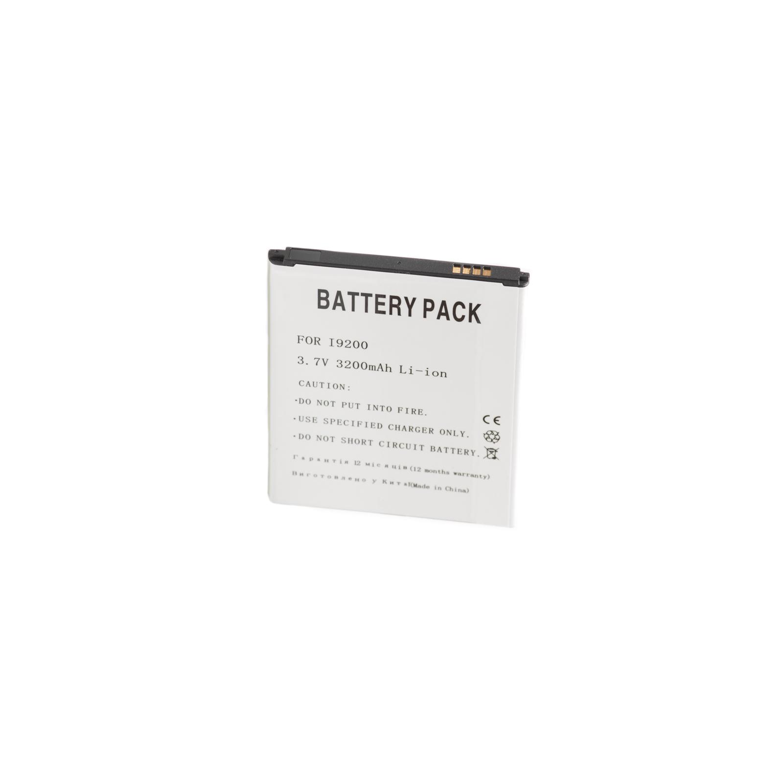 Аккумуляторная батарея PowerPlant Samsung i9200 Galaxy Mega 6.3 (DV00DV6180) изображение 2
