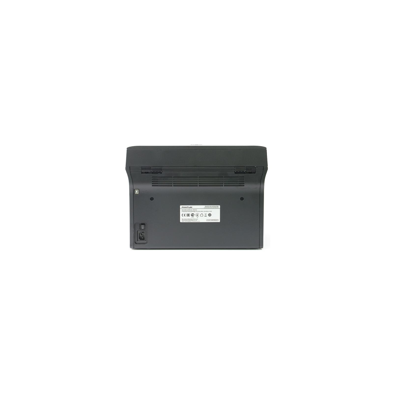 Многофункциональное устройство Pantum M6005 изображение 3