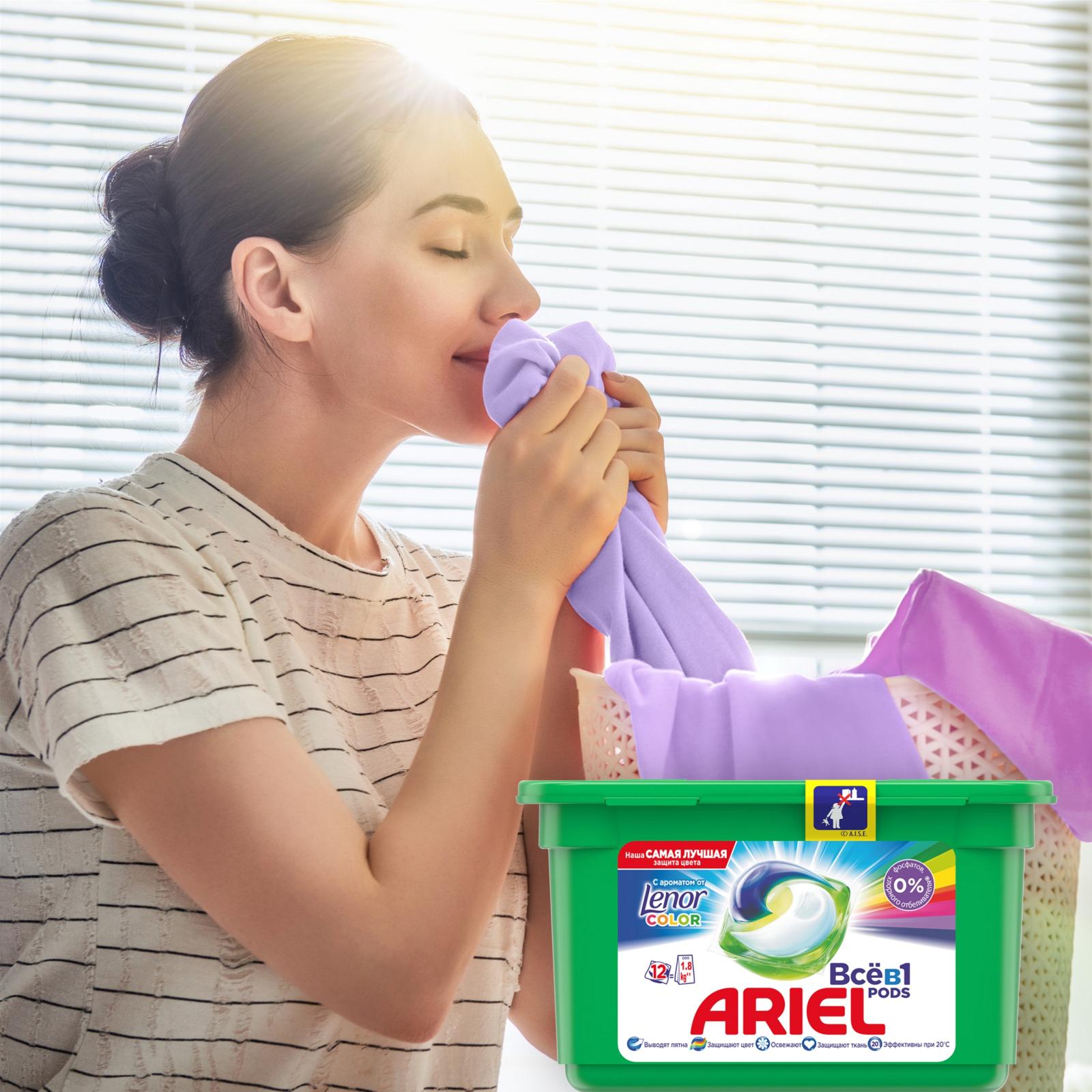 Капсулы для стирки Ariel Pods Touch of Lenor Fresh 30 шт (4015600950972) изображение 2