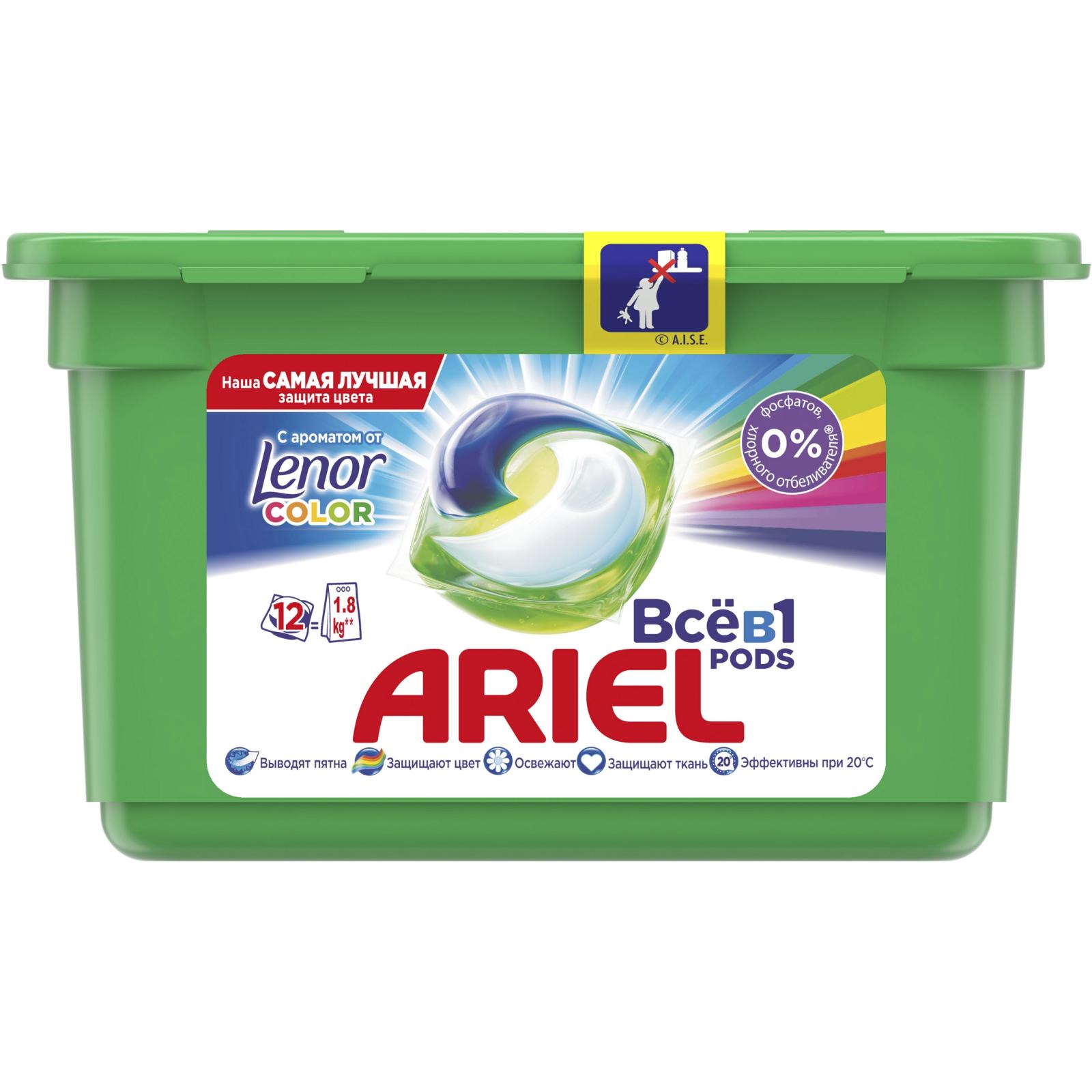 Капсулы для стирки Ariel Pods Touch of Lenor Fresh 30 шт (4015600950972)