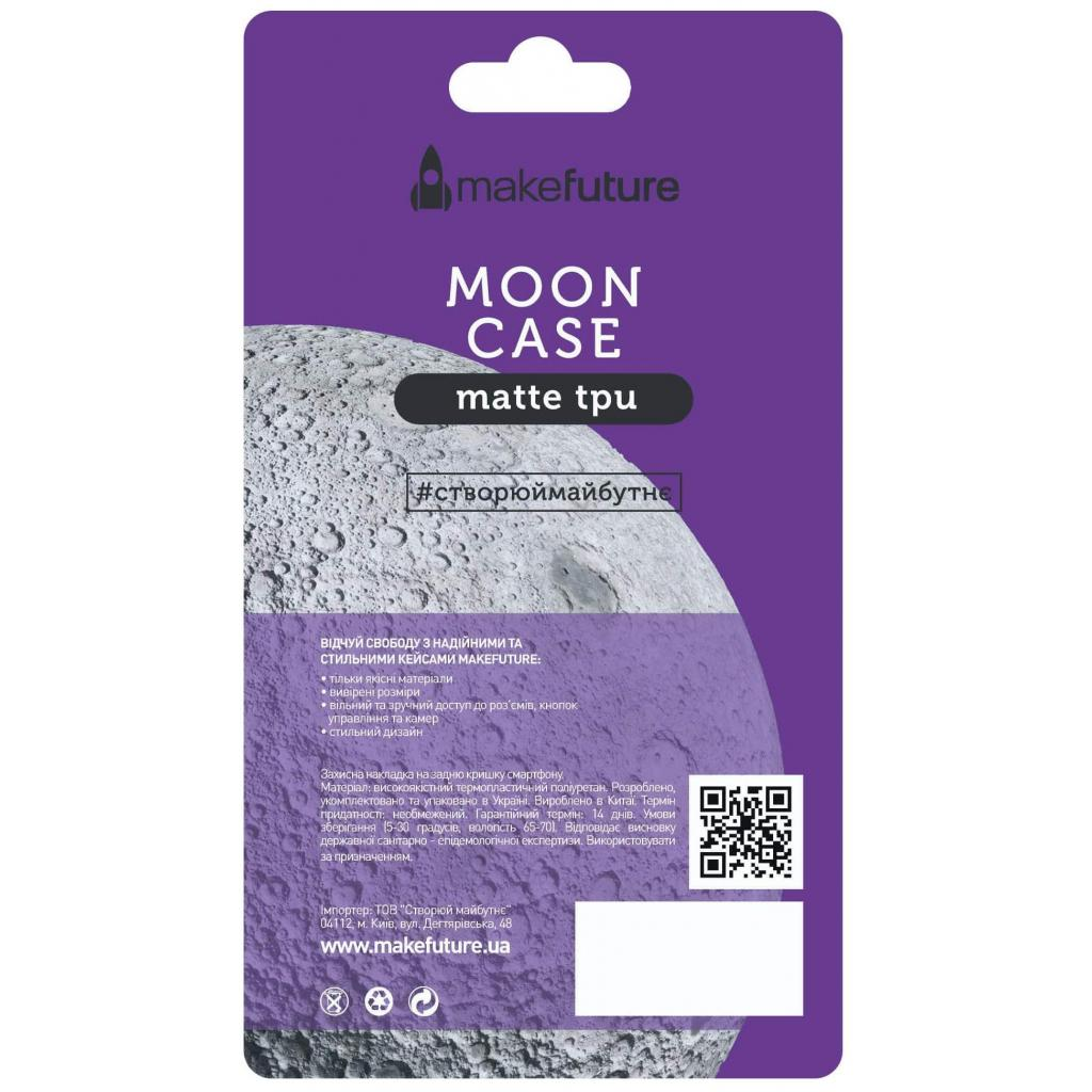 Чехол для моб. телефона MakeFuture Moon Case (TPU) для Apple iPhone 8 Blue (MCM-AI8BL) изображение 5