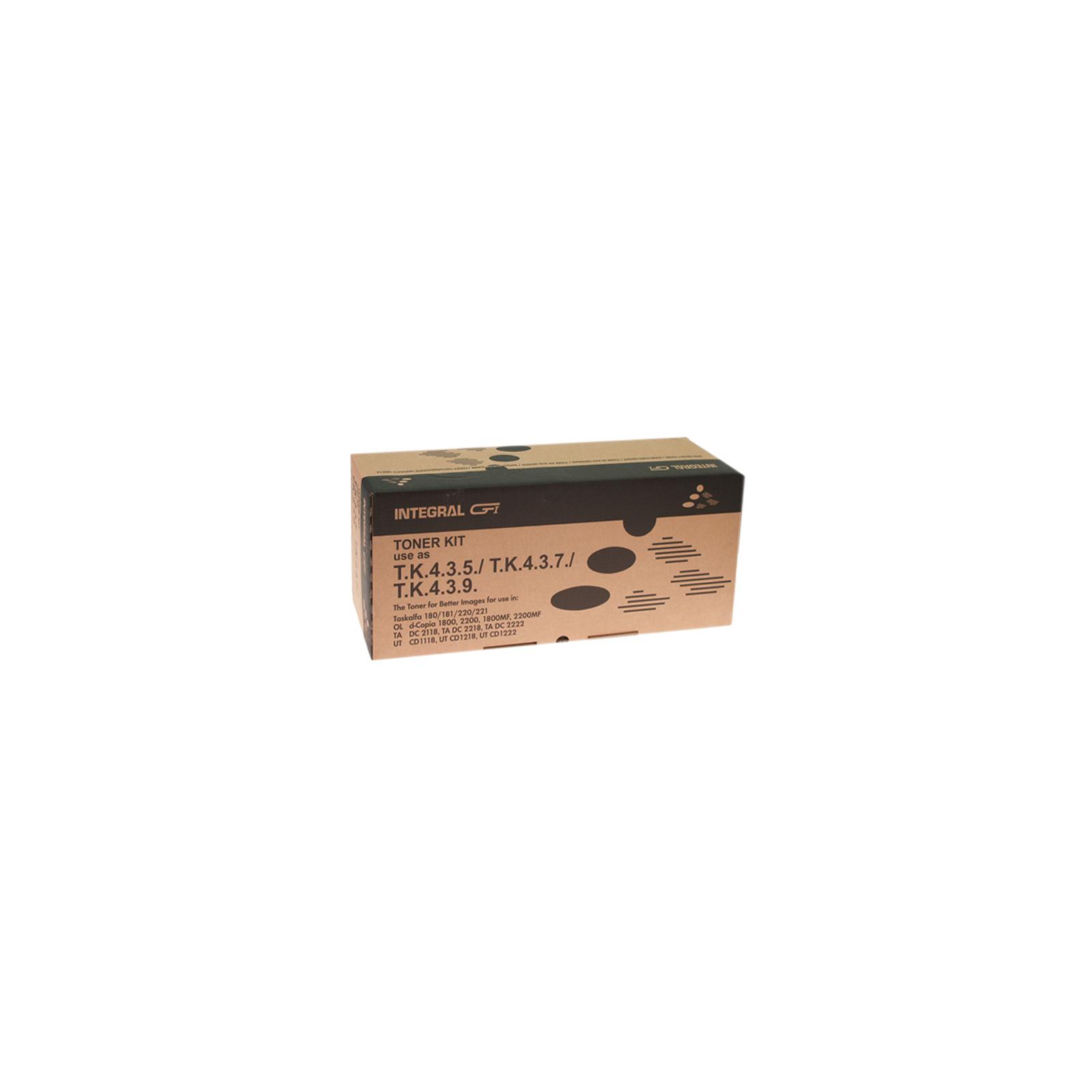Тонер Kyocera TK-435 (туба 800г) Integral (12100040)