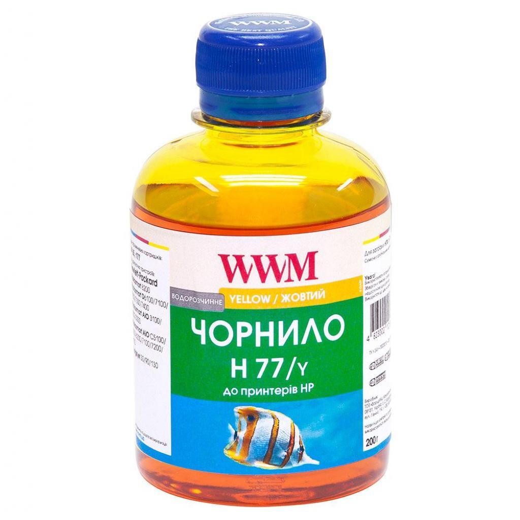 Чернила WWM HP №177 85 Yellow (H77/Y)