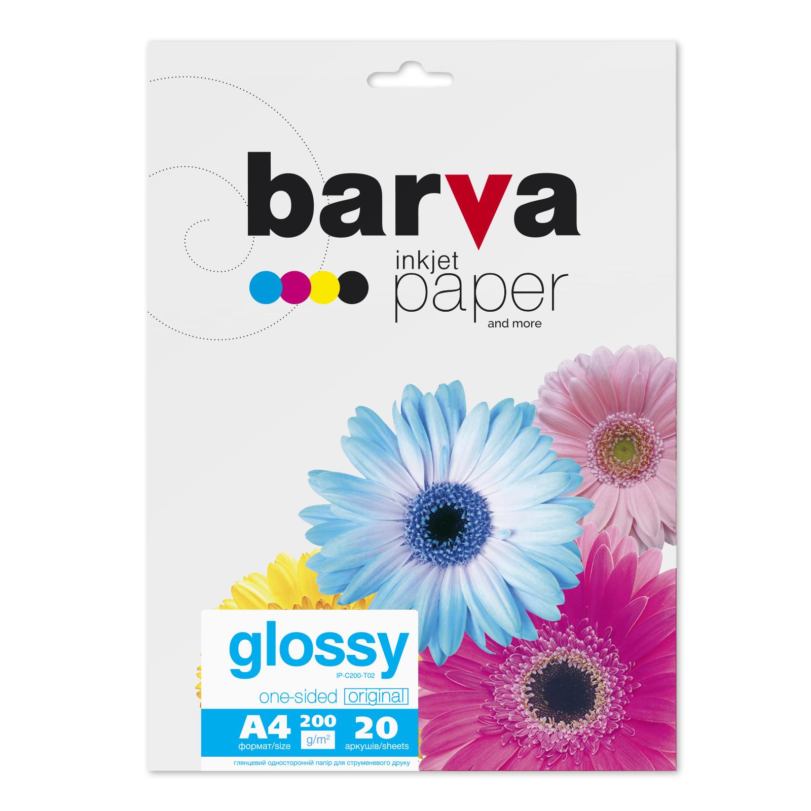 Бумага BARVA A4 (IP-BAR-C200-T02)