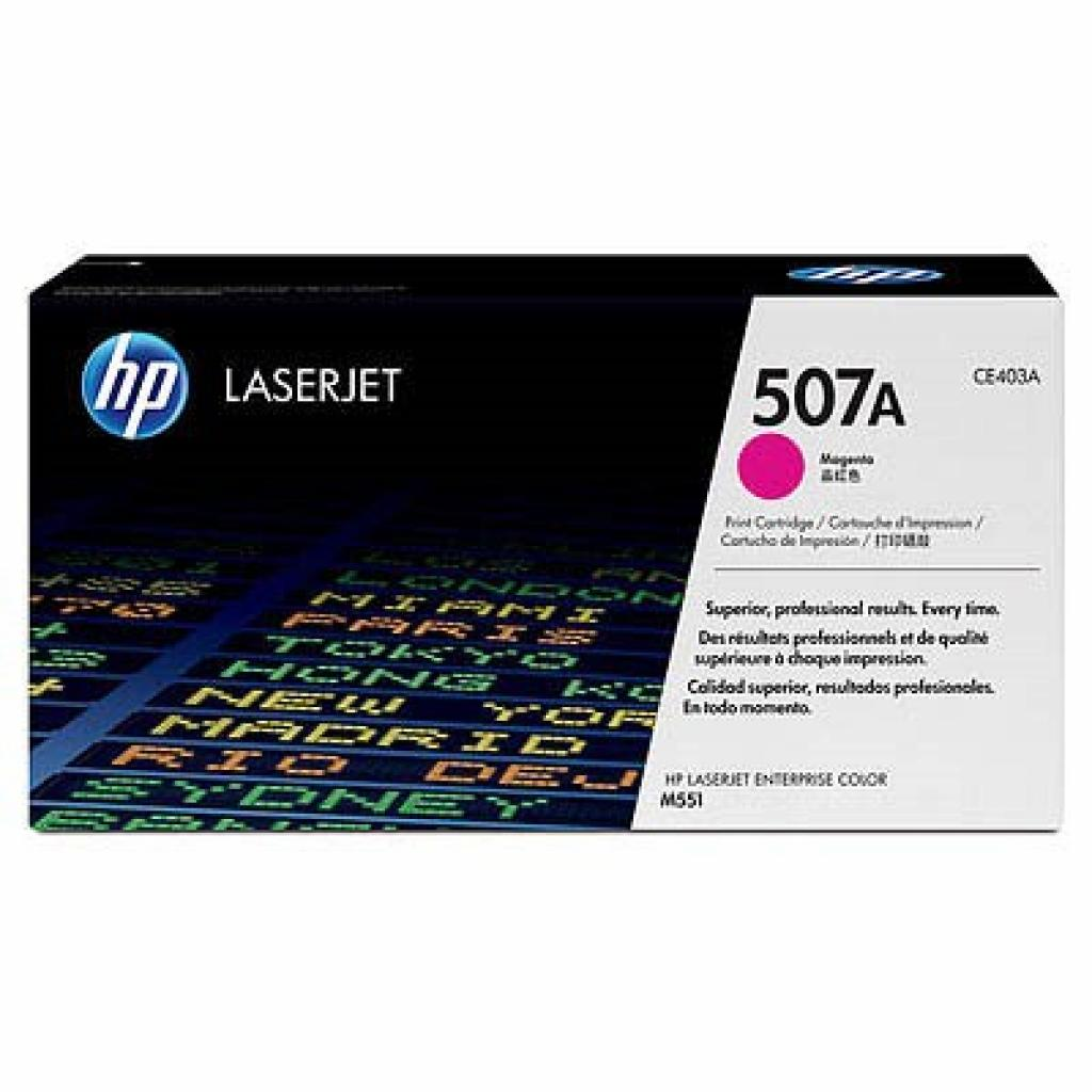 Картридж HP CLJ  507A magenta, для Enterprise 500 Color M551 (CE403A)