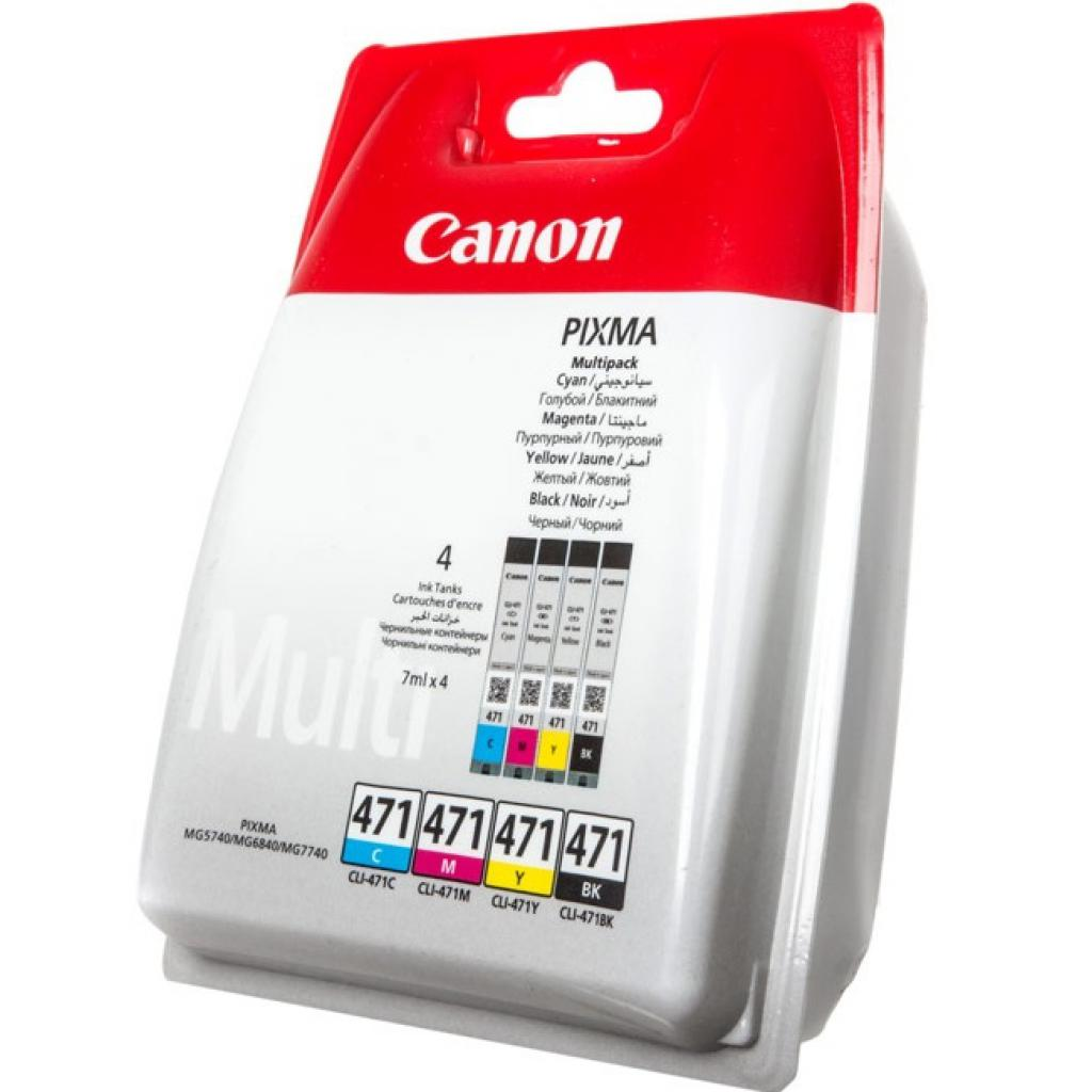 Картридж Canon CLI-471 Multi Pack (0401C004)