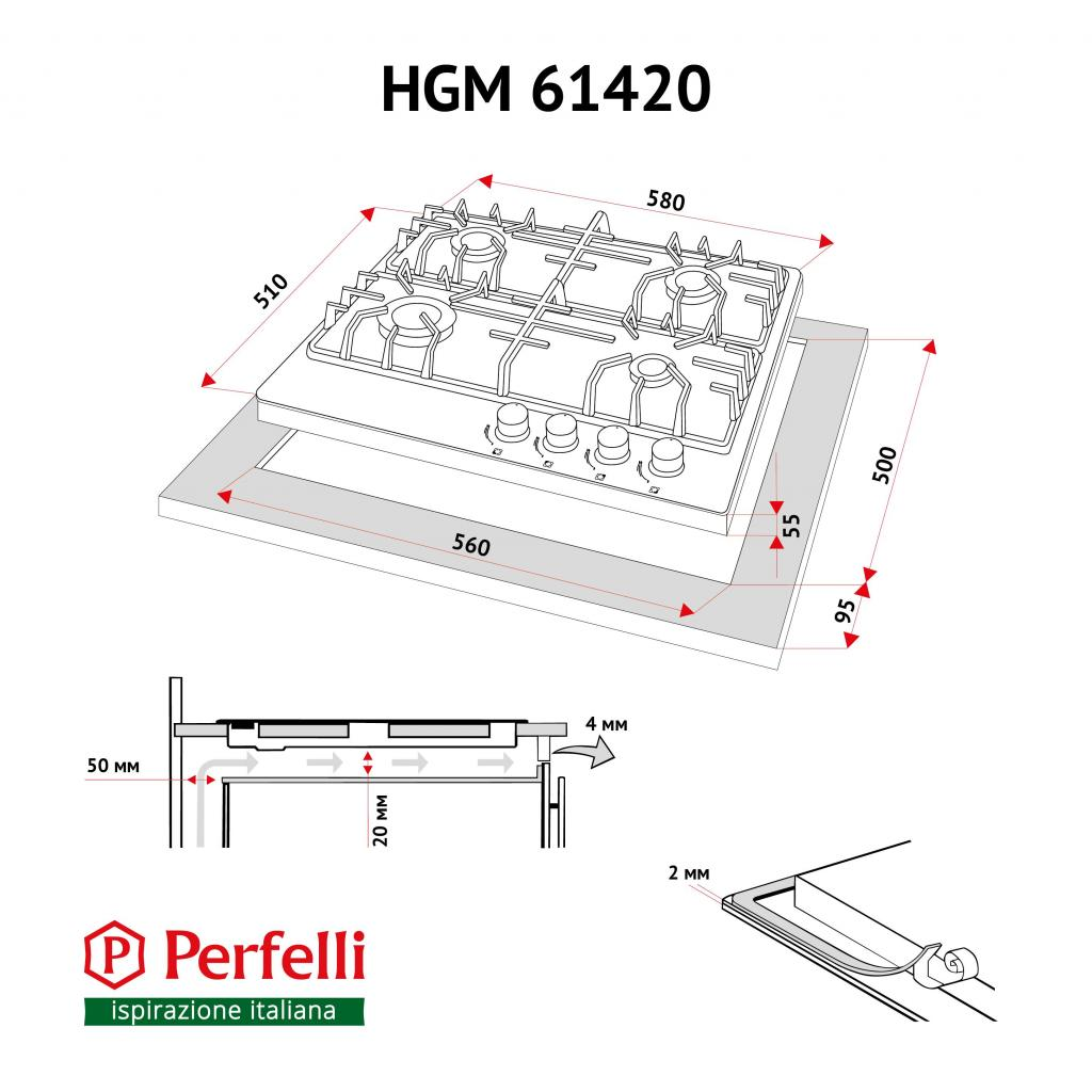 Варочная поверхность PERFELLI HGM 61420 WH изображение 7