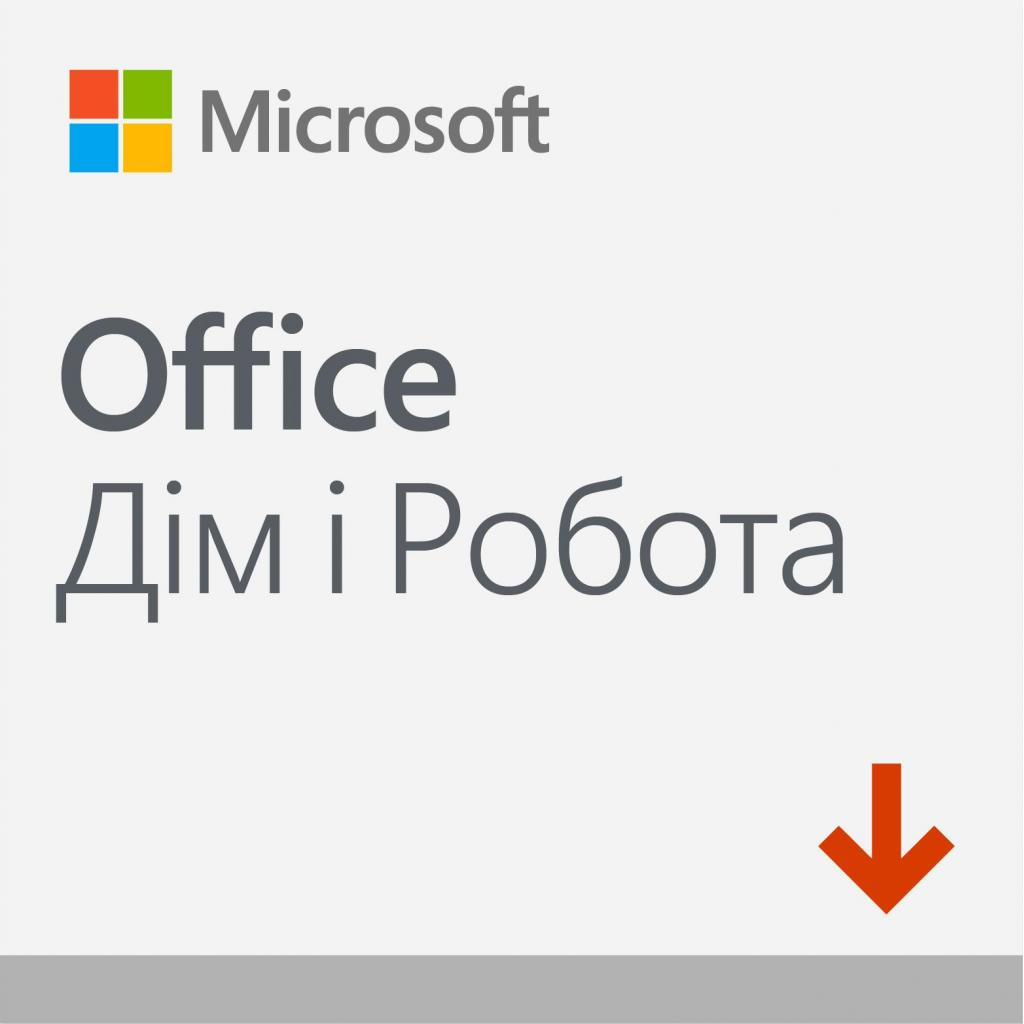 Офісний додаток Microsoft Office Home and Business 2019 All Lng PKL Onln CEE Конверт (T5D-03189-ESD)