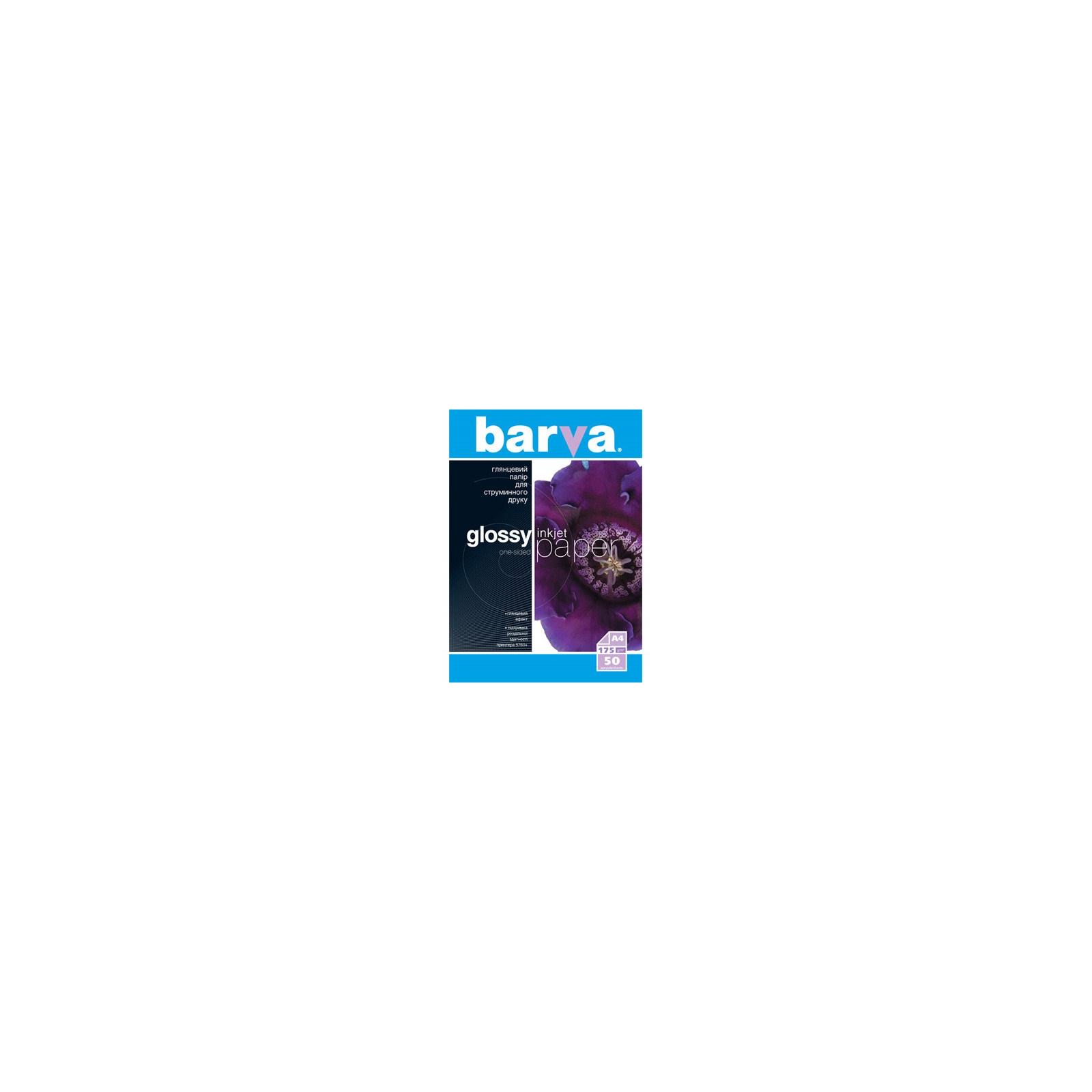 Бумага BARVA A4 (IP-BAR-C175-035)