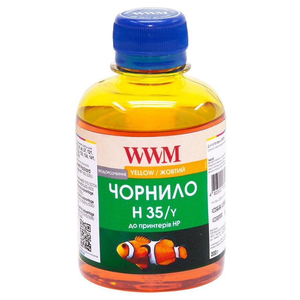 Чернила WWM HP № 22/121/134/135/136/141 yellow (H35/Y)
