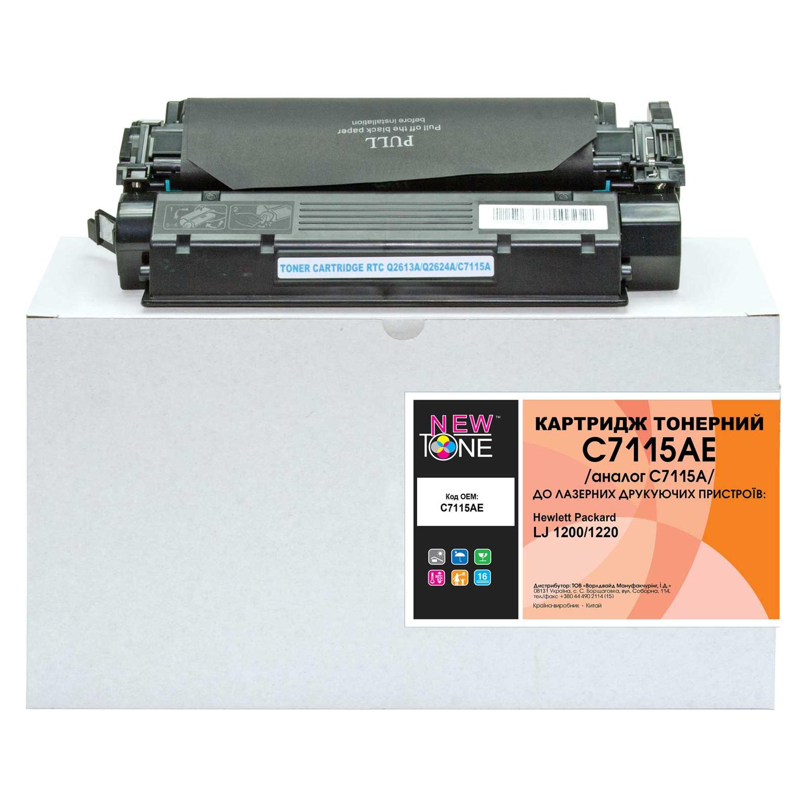 Картридж NewTone для HP LJ 1200/1220 (C7115AE)