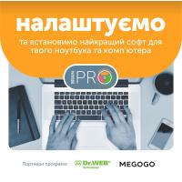 "Настройка ноутбука и ПК ""Встановлення Dr.Web Secutiry Space"" BRAIN PRO"