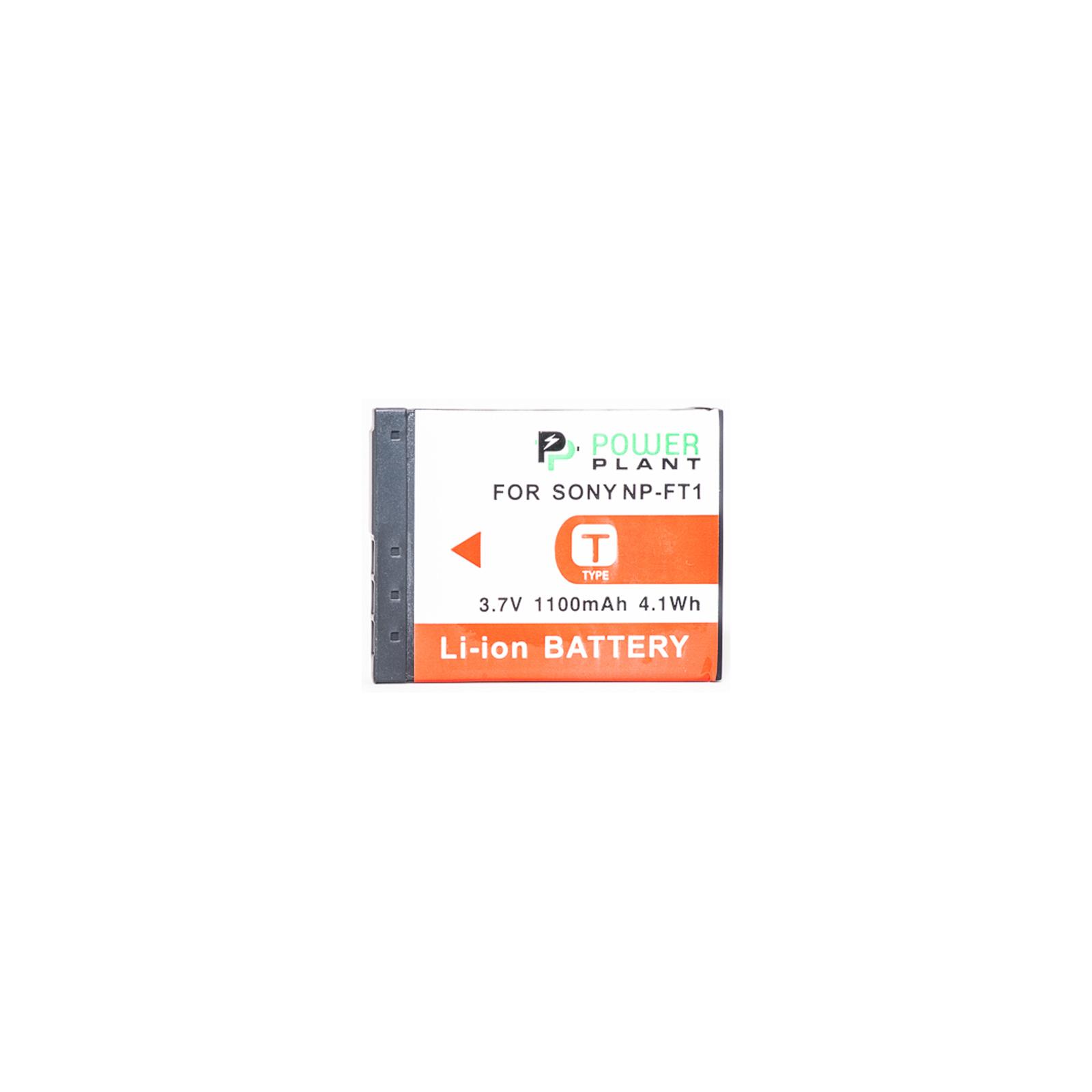 Аккумулятор к фото/видео PowerPlant Sony NP-FT1 (DV00DV1020) изображение 2