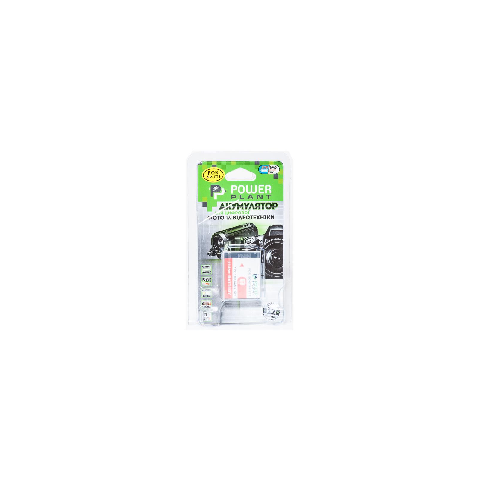 Аккумулятор к фото/видео PowerPlant Sony NP-FT1 (DV00DV1020) изображение 3