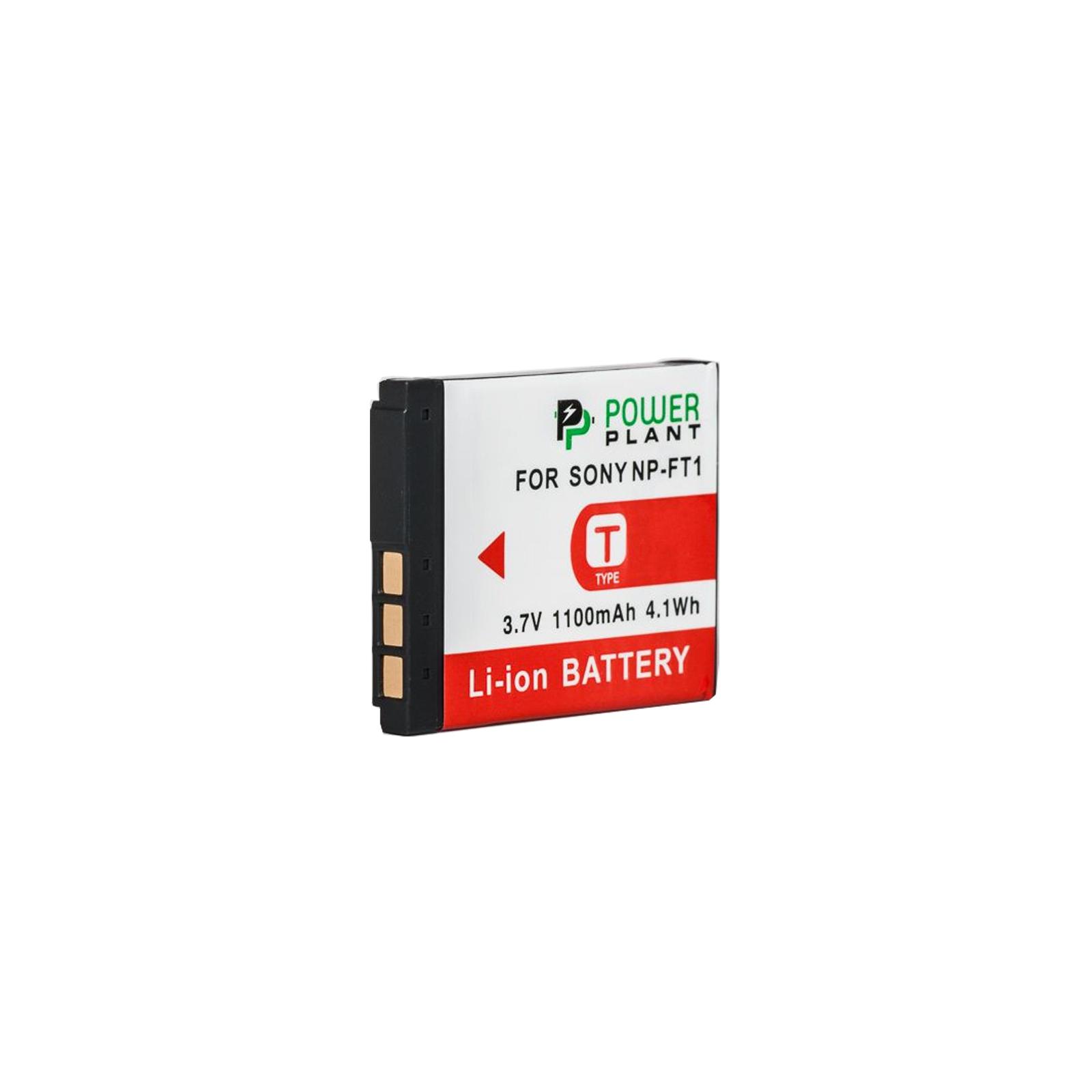 Аккумулятор к фото/видео PowerPlant Sony NP-FT1 (DV00DV1020)