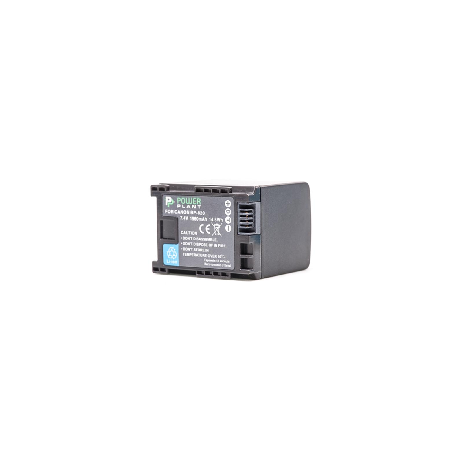 Аккумулятор к фото/видео PowerPlant Canon BP-820 Chip (DV00DV1371) изображение 2