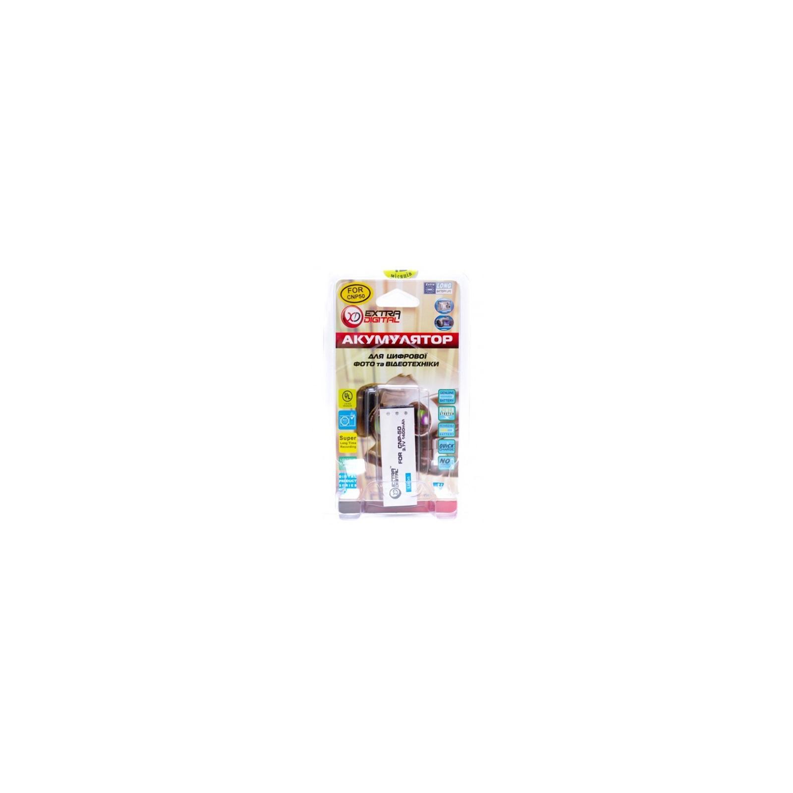Аккумулятор к фото/видео EXTRADIGITAL Casio NP-50 (DV00DV1239) изображение 3