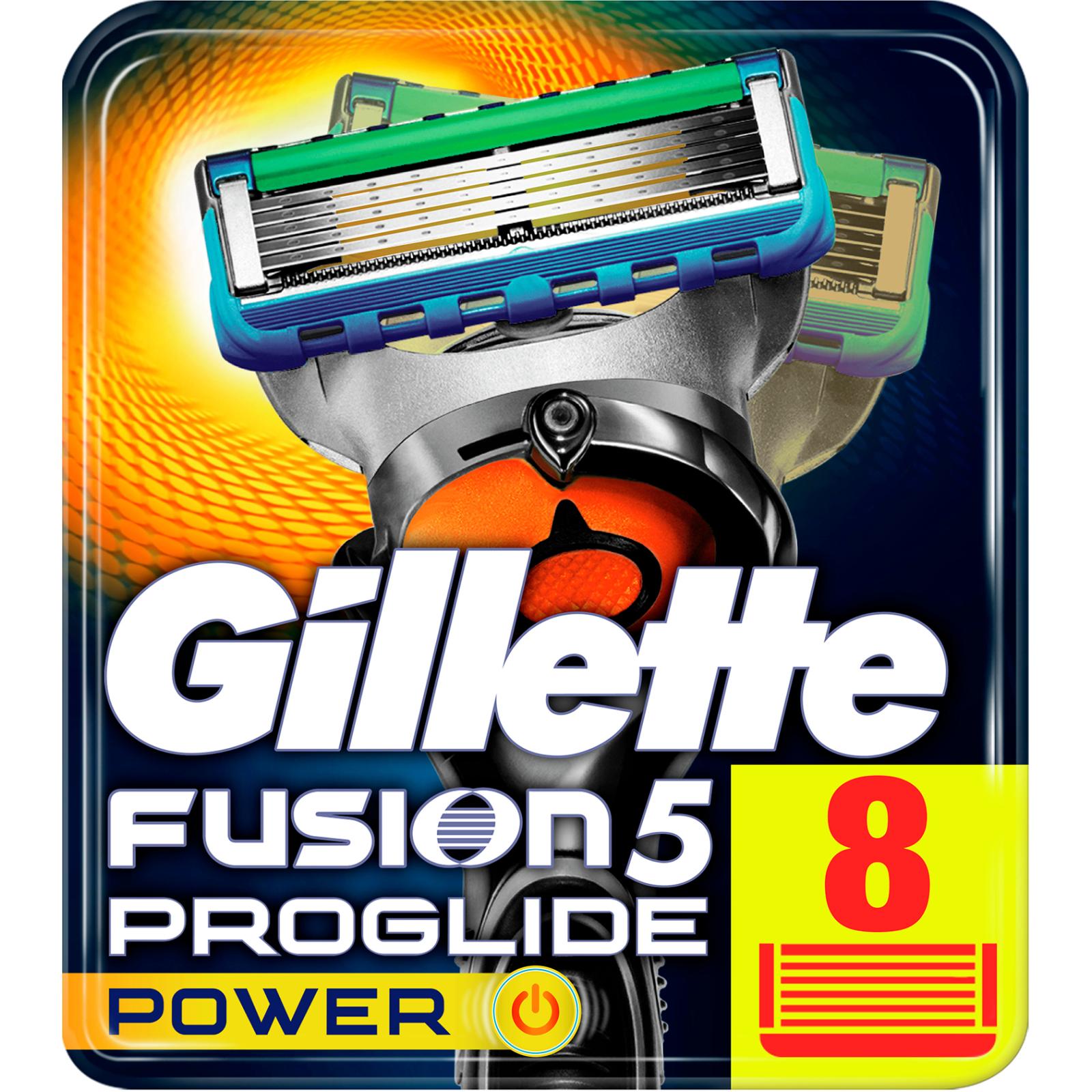 Сменные кассеты Gillette Fusion ProGlide Power 8 шт (7702018085606)