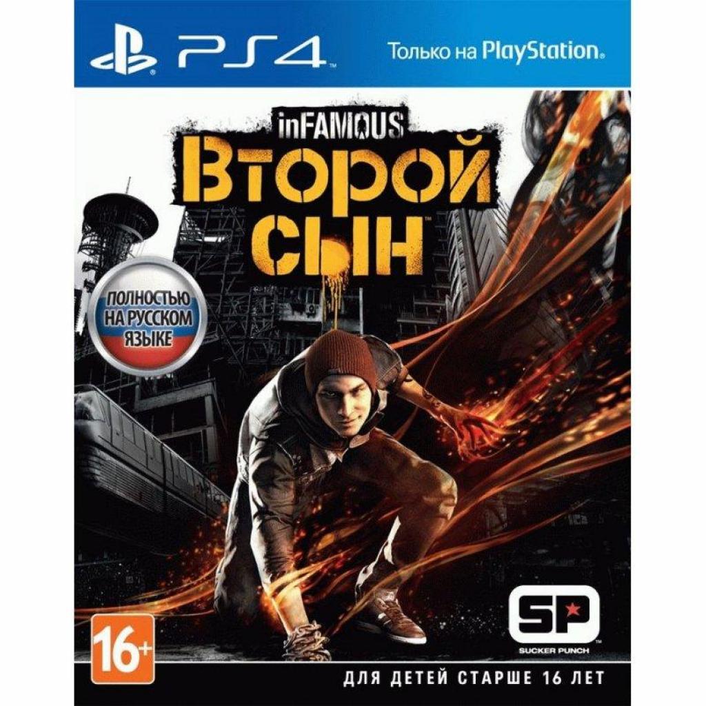 Игра SONY InFamous:Второй сын[PS4,Russianversion]Blu-rayдиск (9702313)