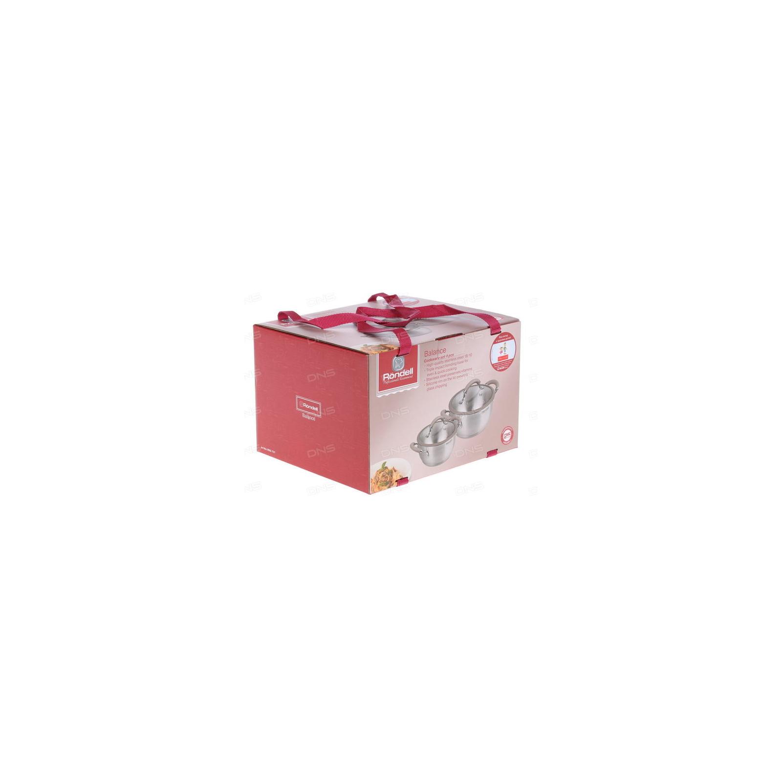 Набор посуды Rondell Balance 4 предмета (RDS-757) изображение 4