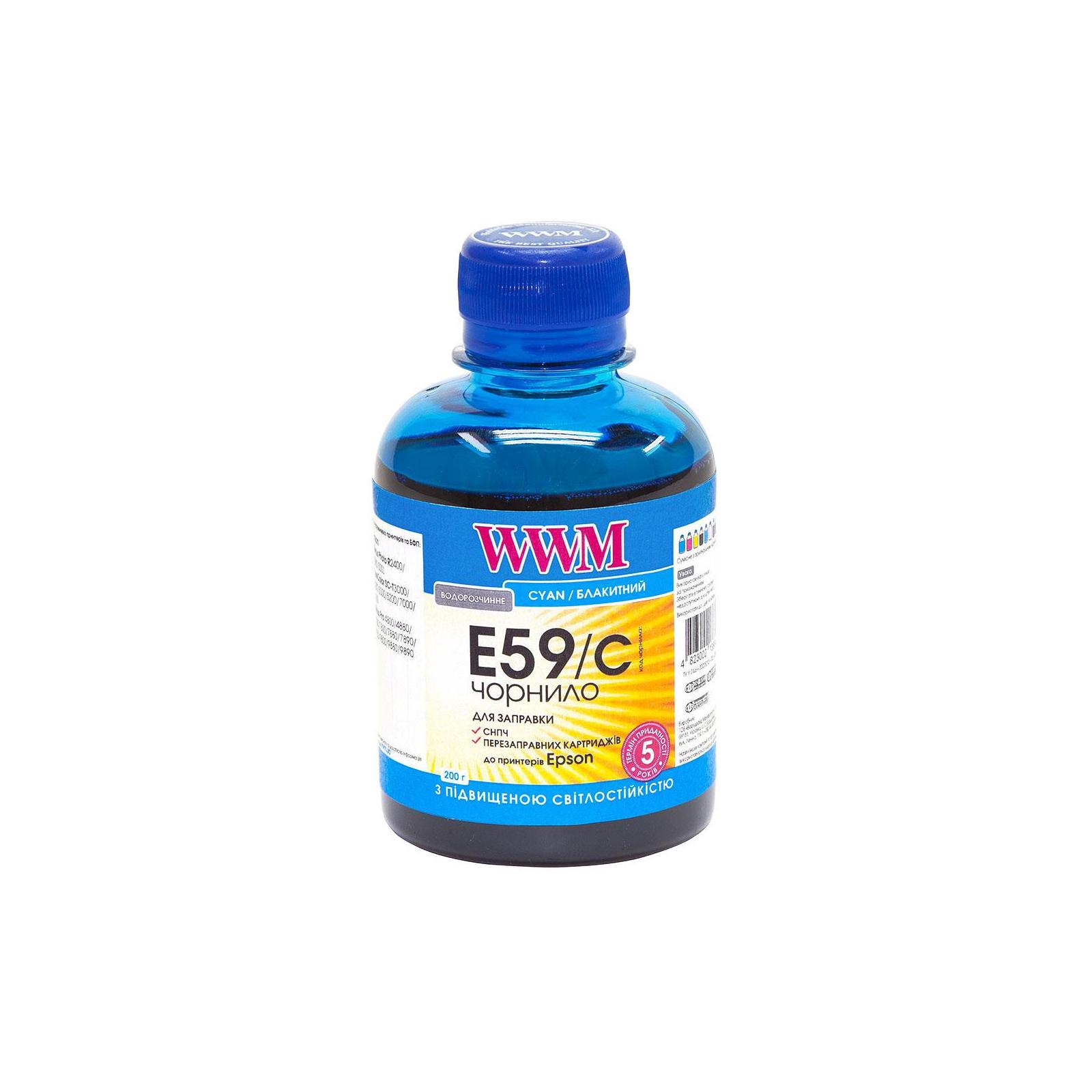 Чернила WWM EPSON StPro 7700/9700//R2400 Cyan (E59/C)