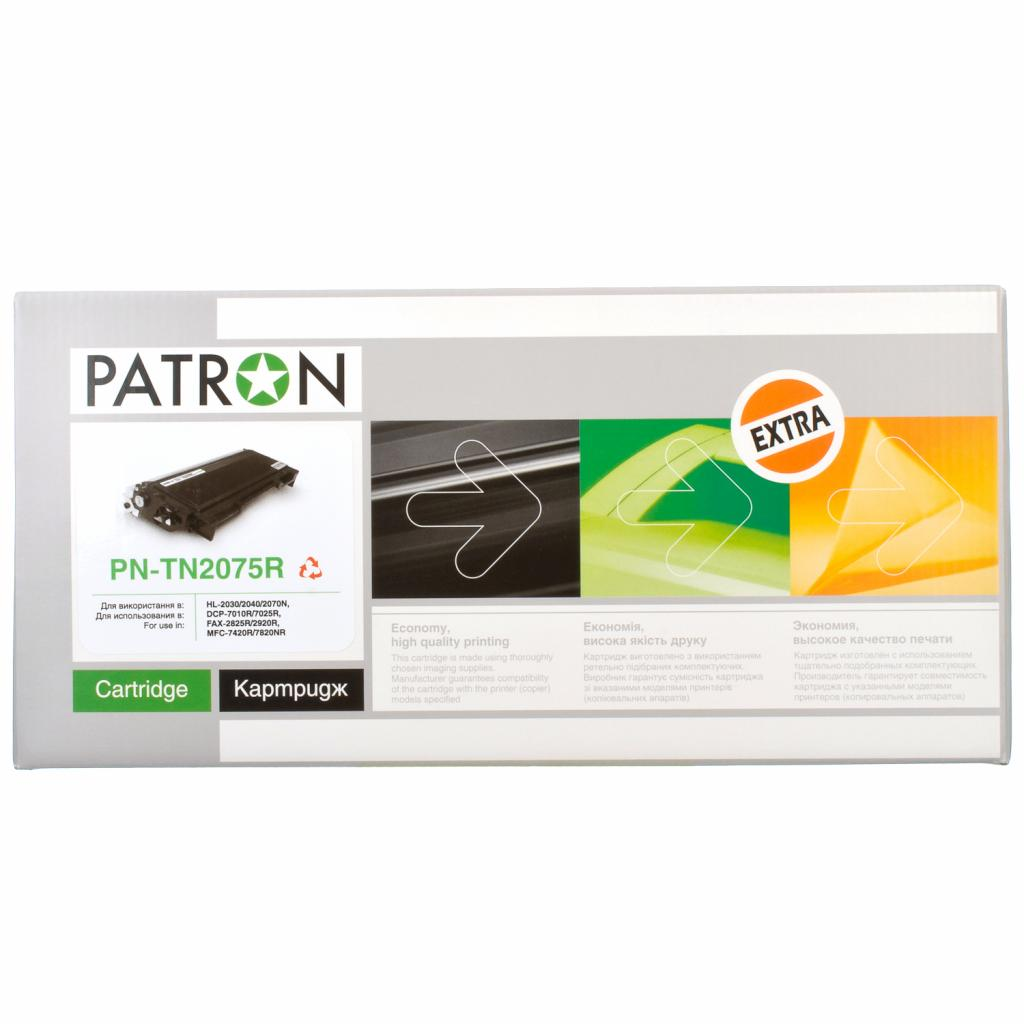 Картридж PATRON BROTHER TN-2075 (PN-TN2075R) Extra (CT-BRO-TN-2075-PN-R) изображение 3