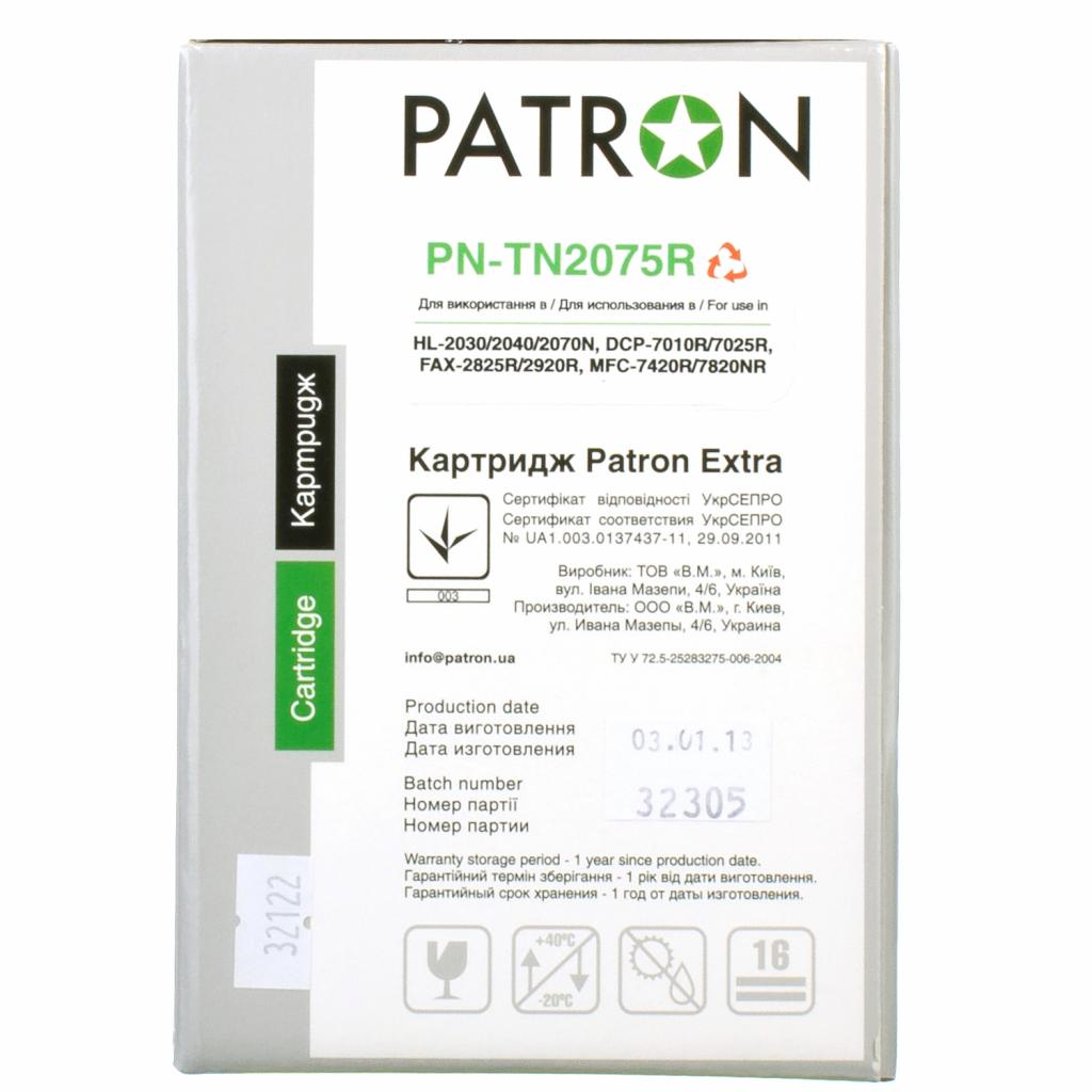 Картридж PATRON BROTHER TN-2075 (PN-TN2075R) Extra (CT-BRO-TN-2075-PN-R) изображение 5