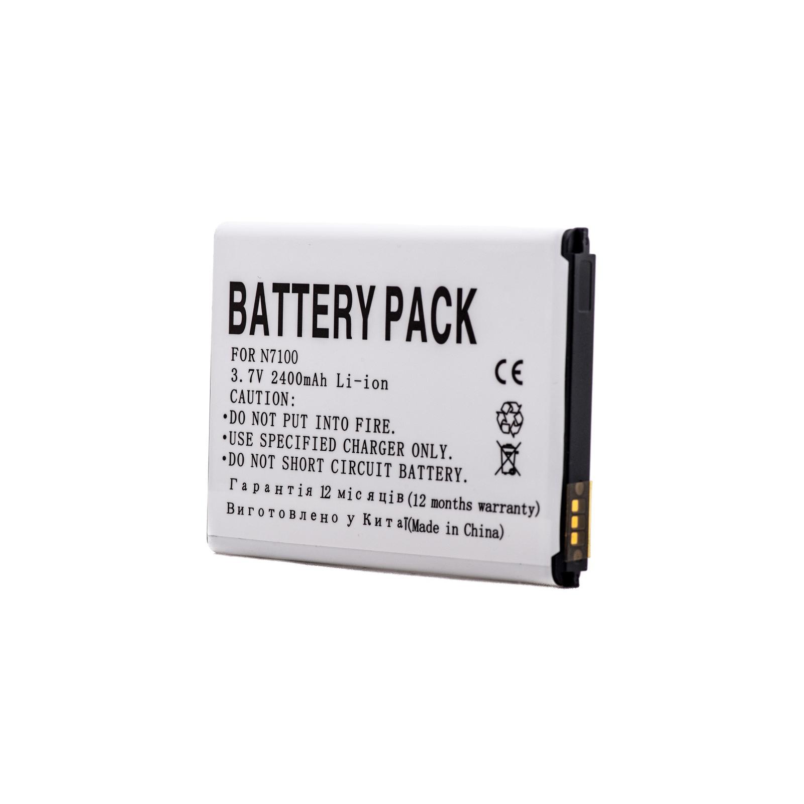 Аккумуляторная батарея PowerPlant Samsung GT-N7100, GT-N7102, GT-N7108 (Galaxy Note II) (DV00DV6111) изображение 2