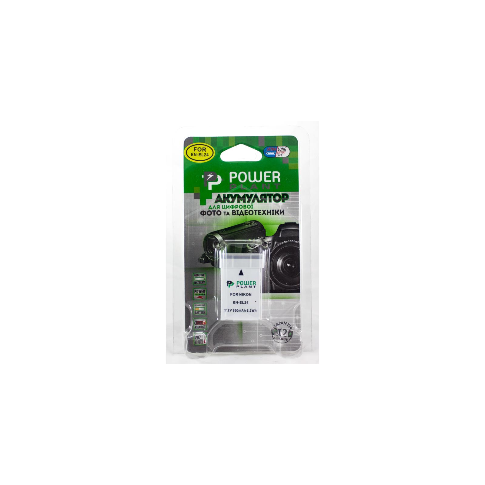 Аккумулятор к фото/видео PowerPlant Nikon EN-EL24 (DV00DV1407) изображение 2