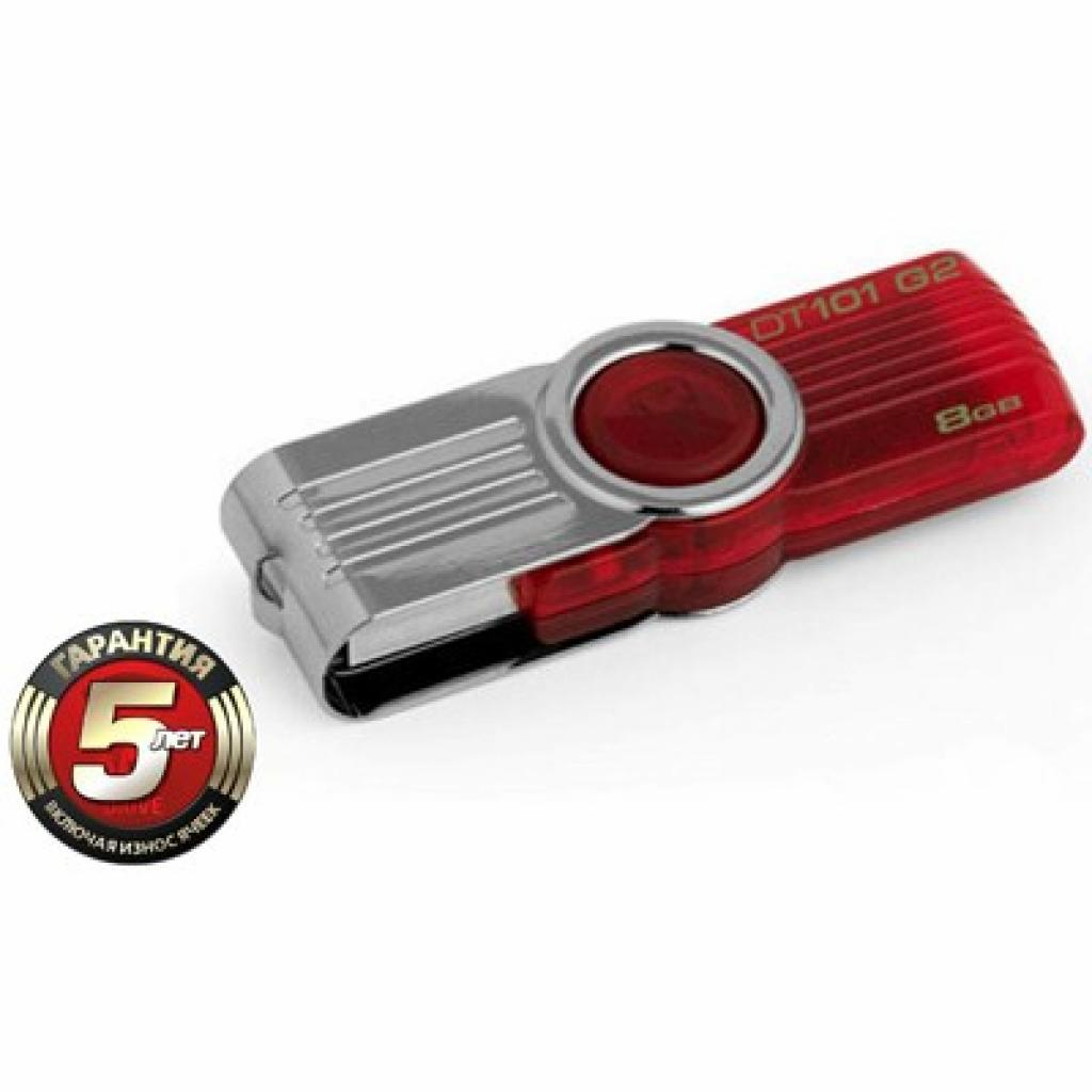 USB флеш накопитель 8Gb DataTraveler 101 G2 Kingston (DT101G2/8GB/DT101G2/8GBZ)