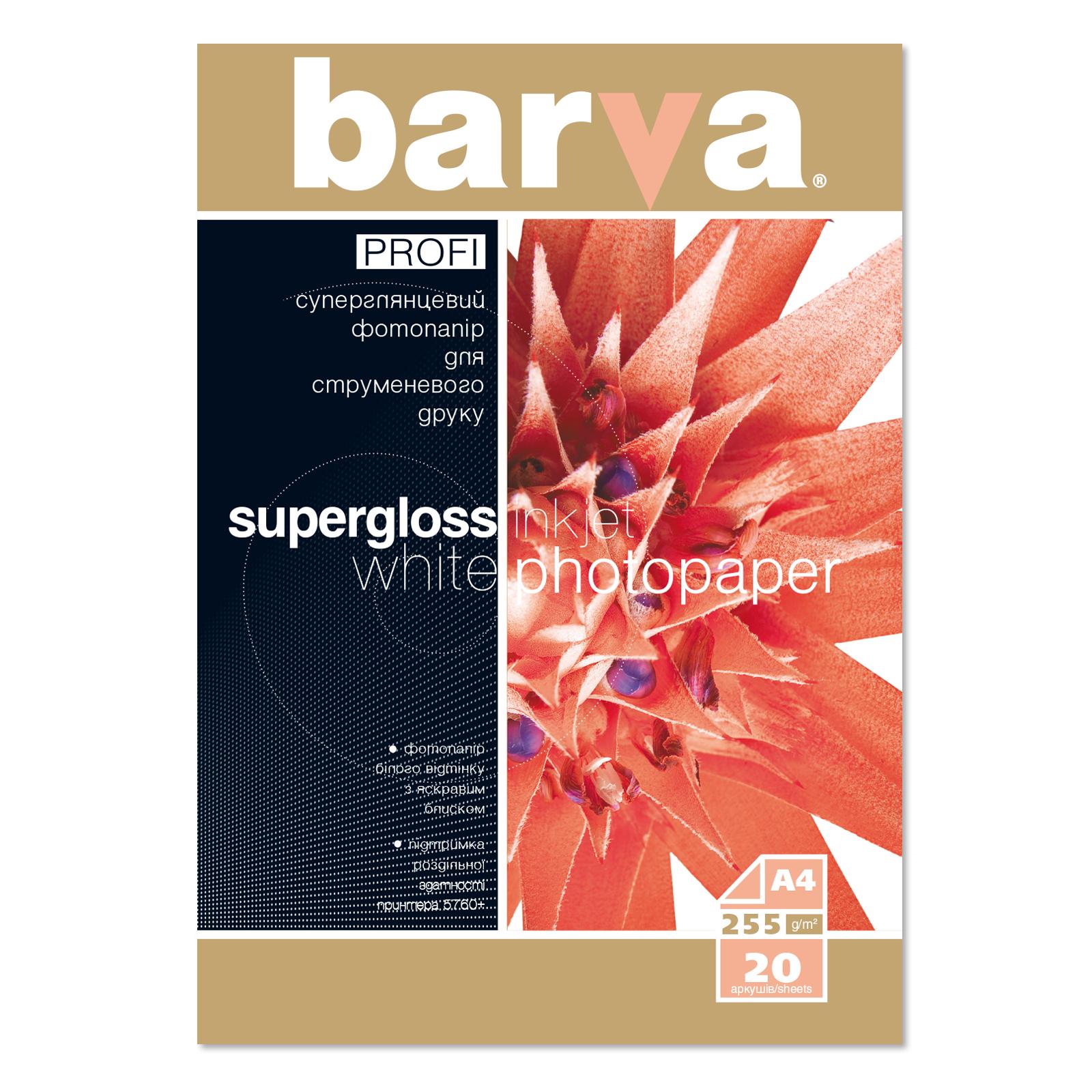 Бумага BARVA A4 PROFI (IP-BAR-P-R255-061)