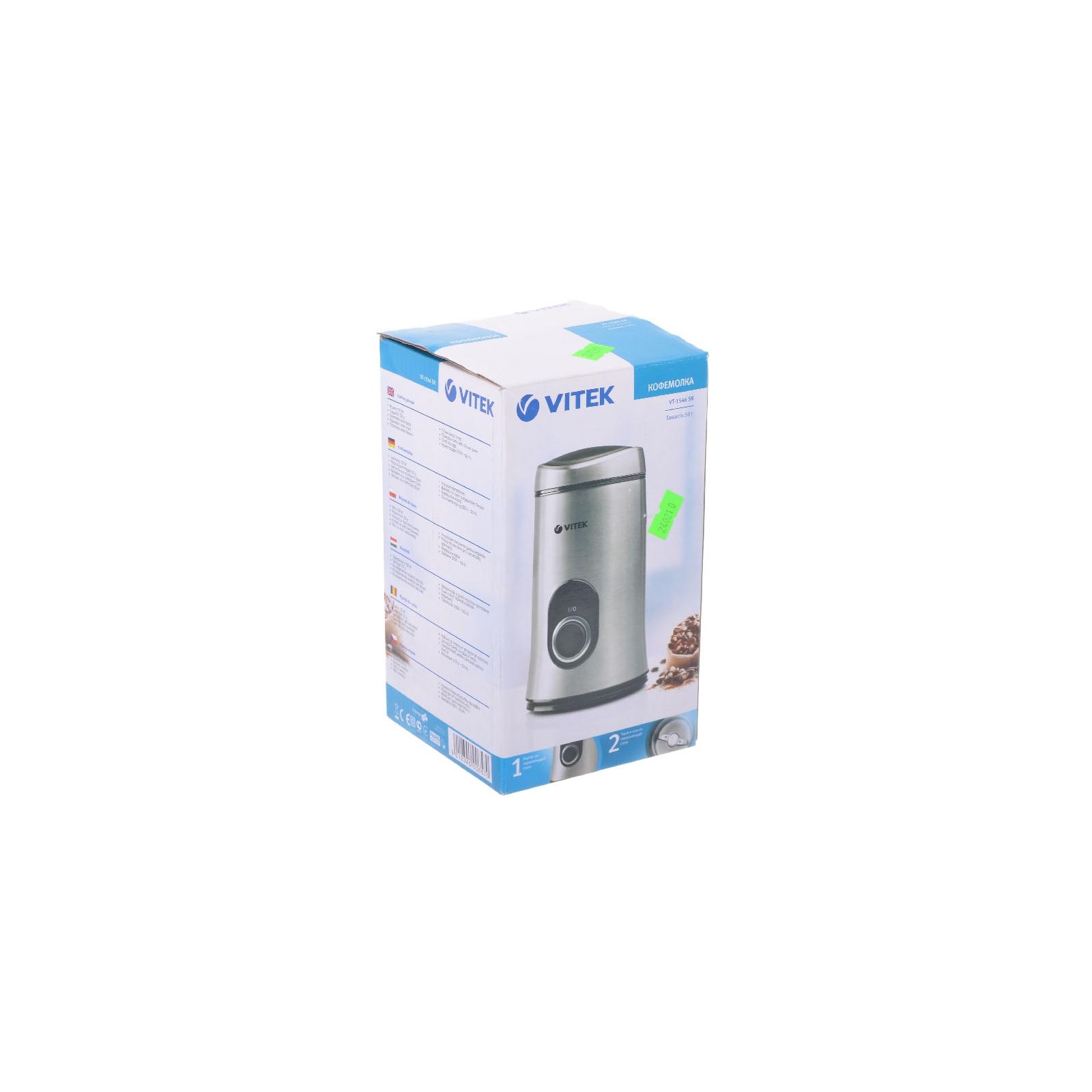 Кофемолка VITEK VT-1546 изображение 3