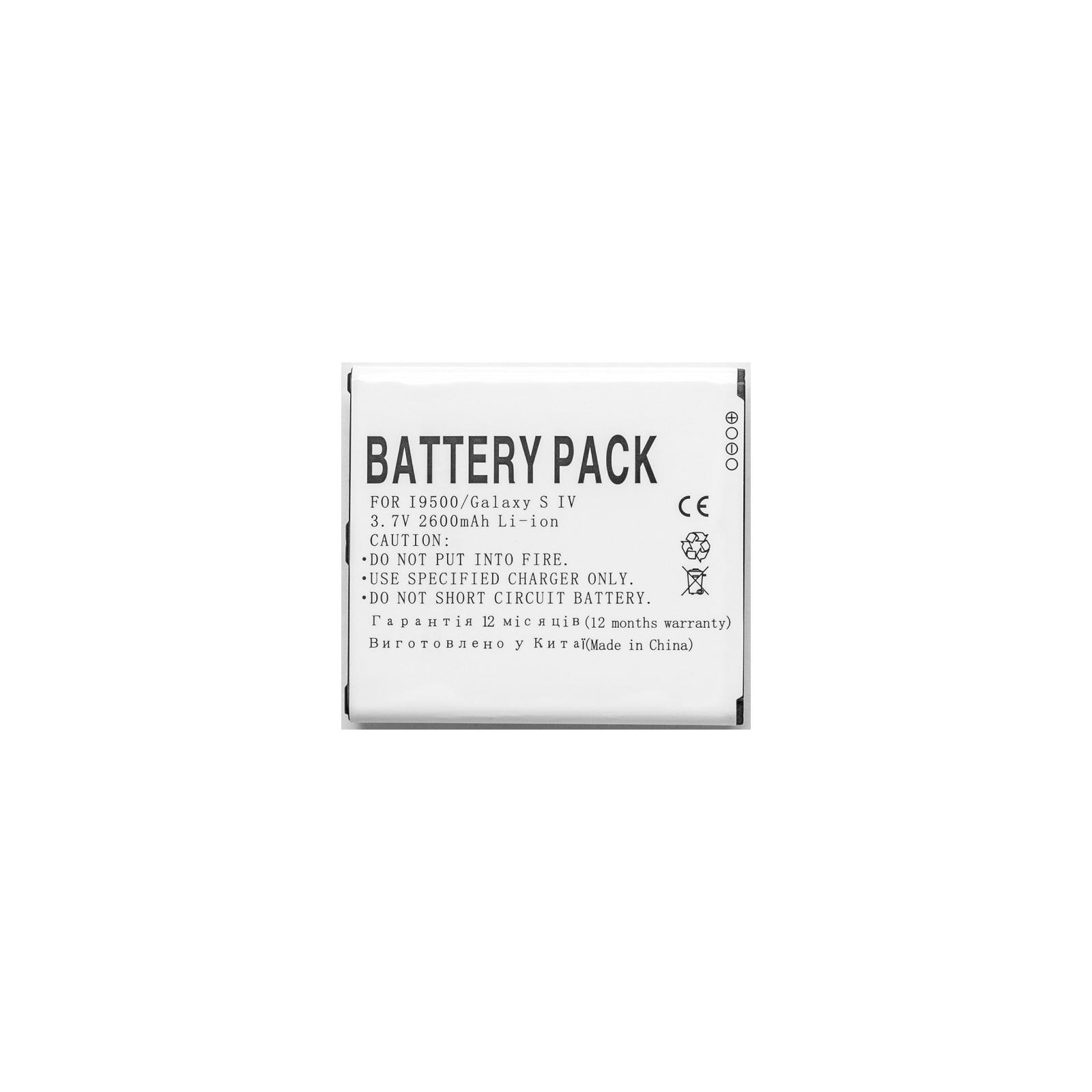 Аккумуляторная батарея PowerPlant Samsung i9500 (Galaxy S IV) (DV00DV6112) изображение 2