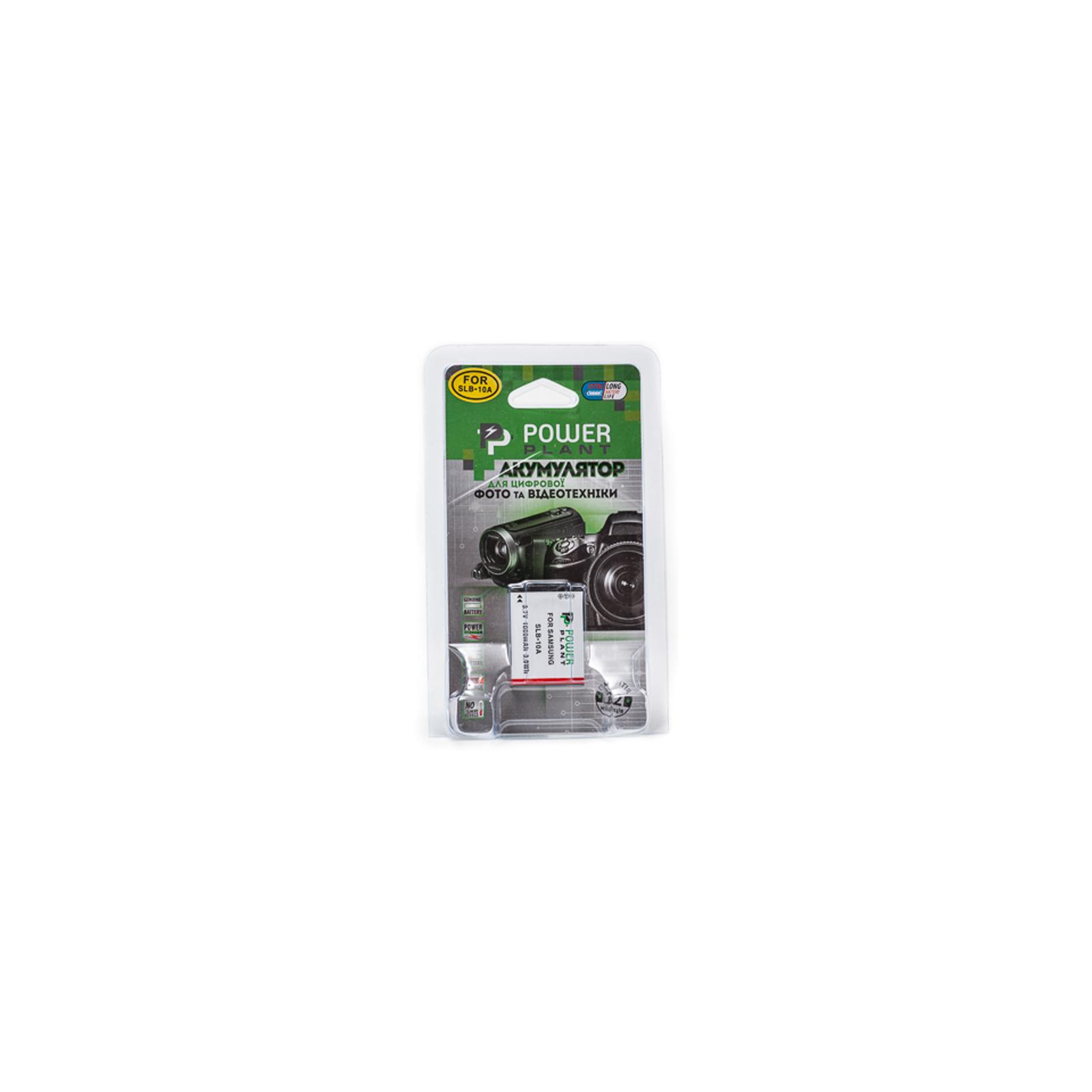 Аккумулятор к фото/видео PowerPlant Samsung SLB-10A (DV00DV1236) изображение 3