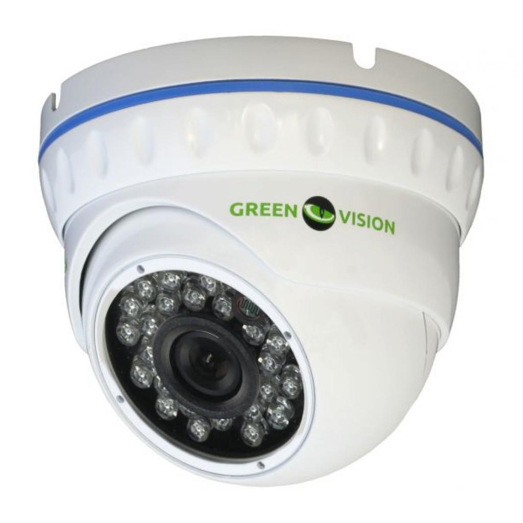 Камера видеонаблюдения GreenVision AHD GV-017-AHD-E-DOO21-20 (4187)