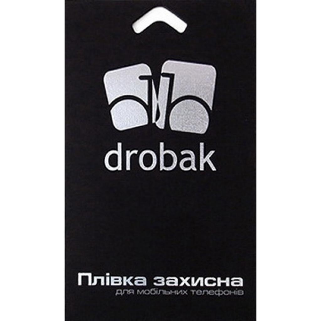Пленка защитная Drobak для Lenovo Tab 2 A10-70L (506706)