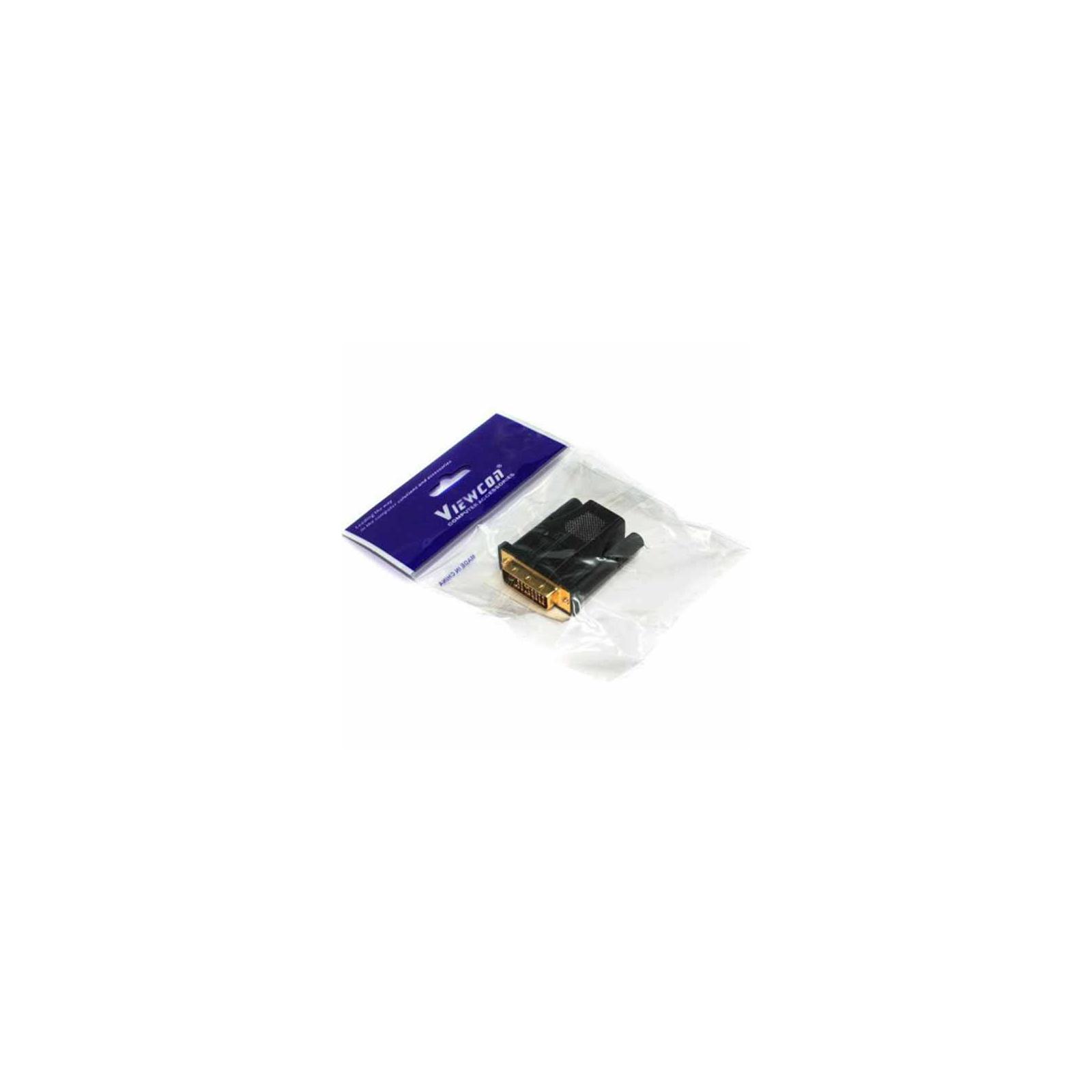 Переходник HDMI AF to DVI M (24+1) Viewcon (VD 037 B) изображение 3