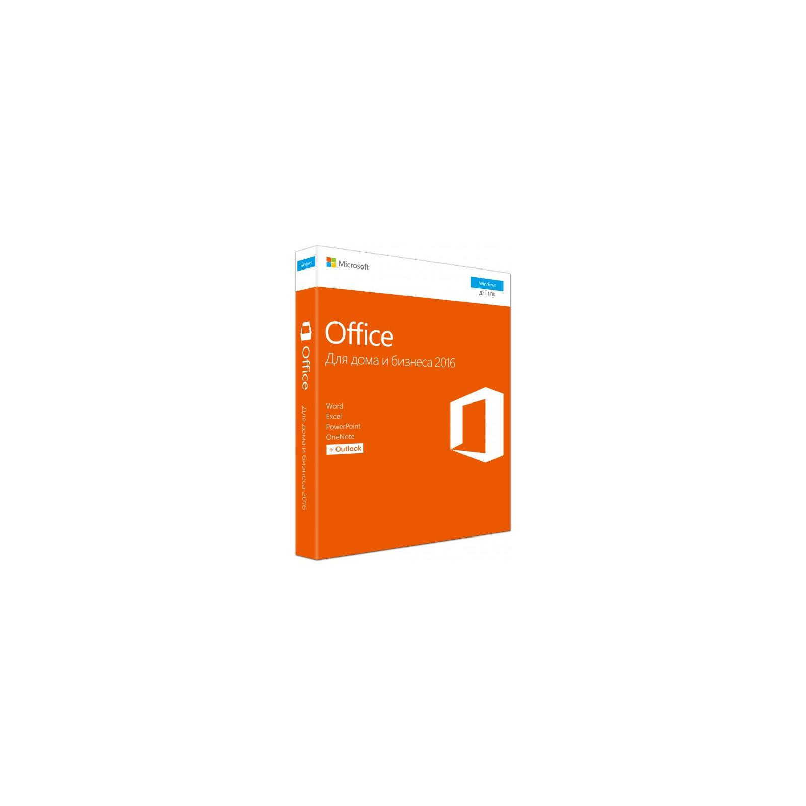 Офісний додаток Microsoft Office Mac 2016 Home and Business Russian Medialess P2 (W6F-00878)