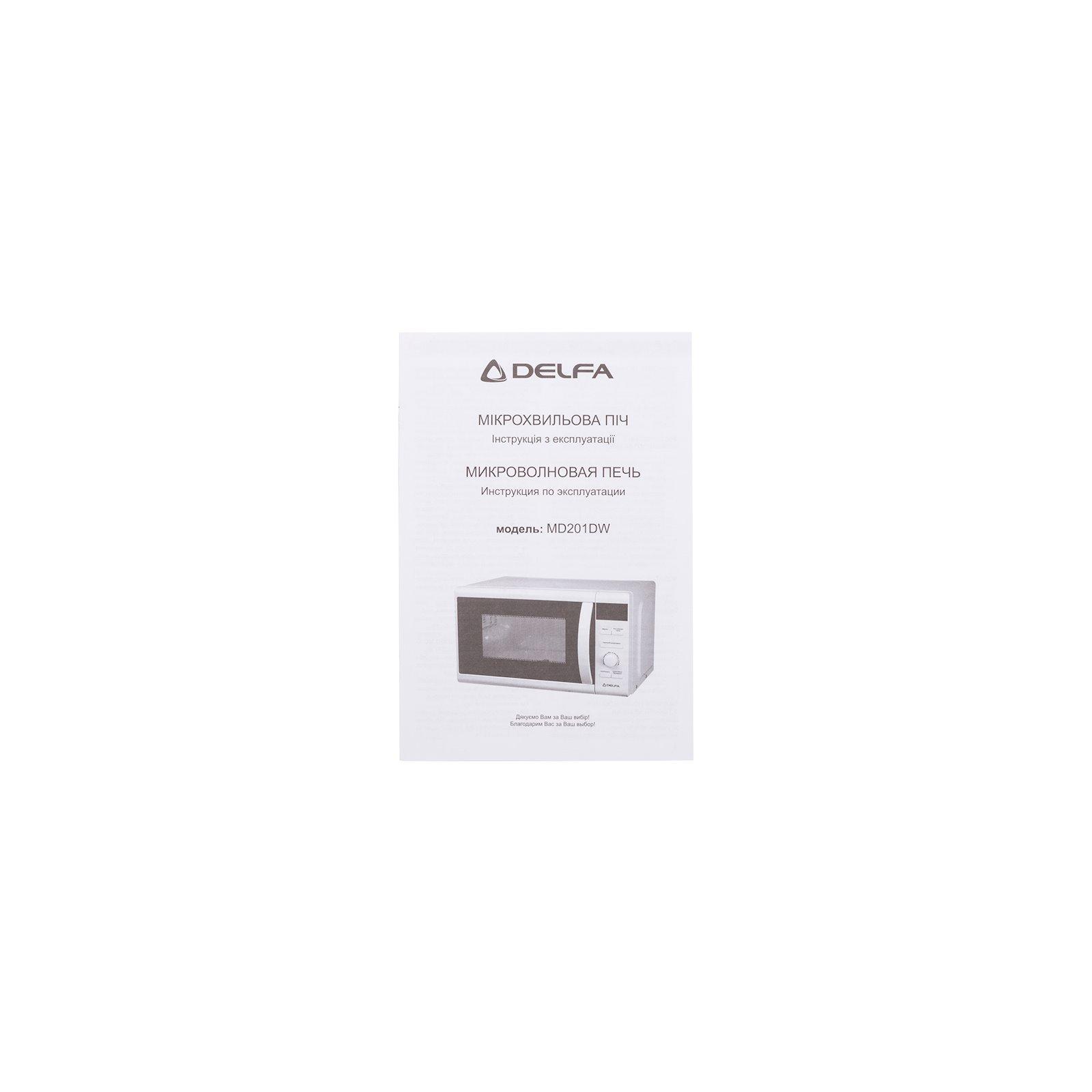Микроволновая печь Delfa MD201DW изображение 8