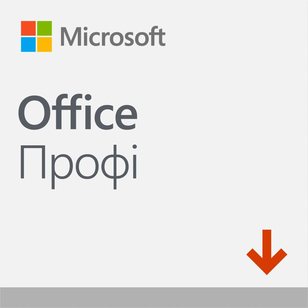 Офісний додаток Microsoft Office Pro 2019 All Lng PKL Online CEE Only DwnLd C2 Конверт (269-17064-ESD)