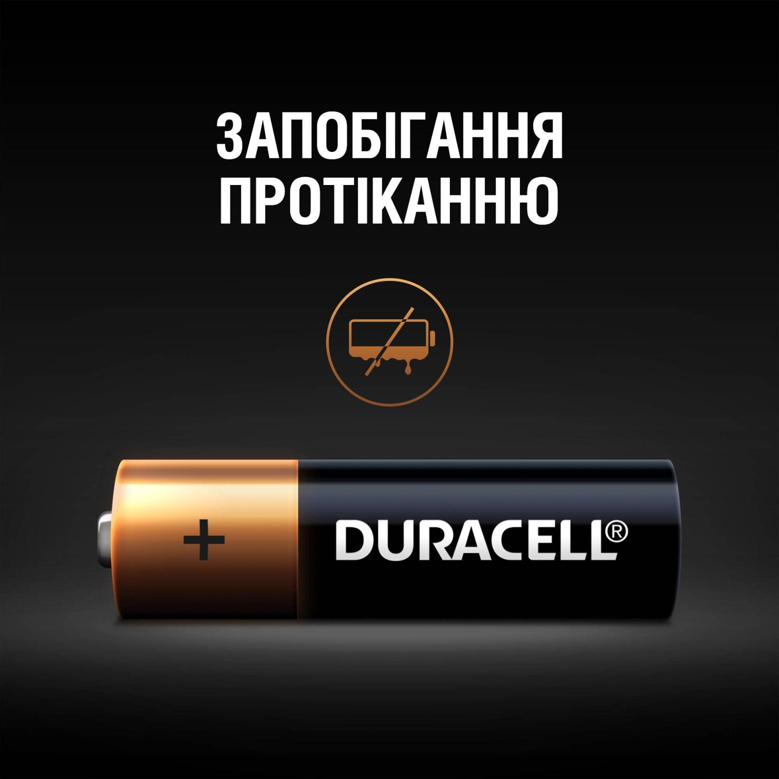 Батарейка Duracell AA MN1500 LR06 * 4 (5000394052536 / 81551270) изображение 6