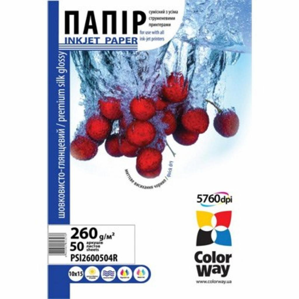 Бумага ColorWay 10x15 (ПШГ260-50) (PSI2600504R)